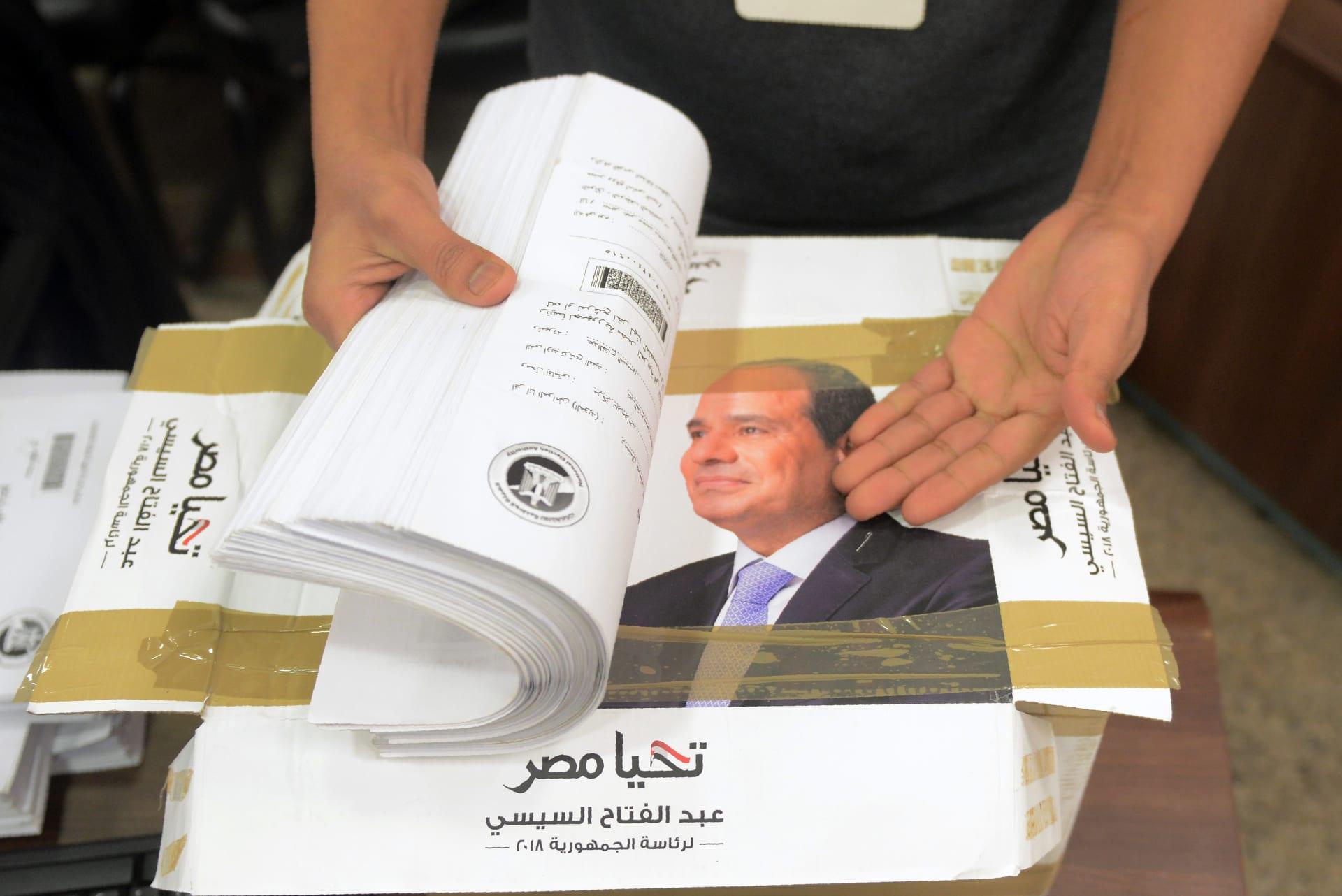 """هيومان رايتس ووتش: حكومة مصر تحاول """"إسكات"""" منتقدي السيسي"""