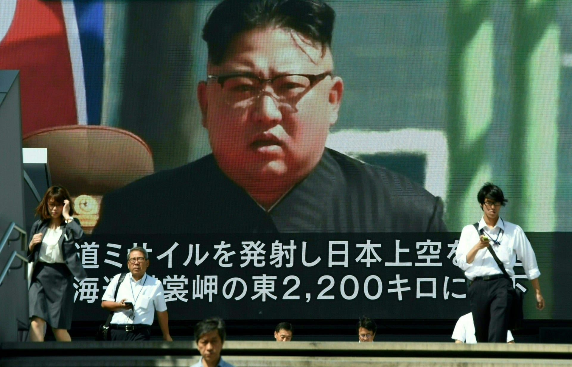 كوريا الجنوبية ترسل وفداً رفيع المستوى لجارتها الشمالية