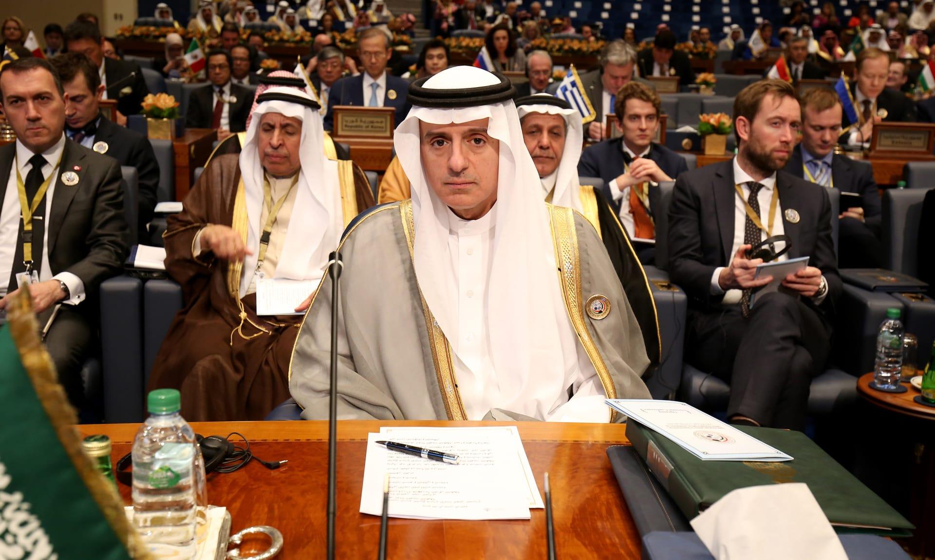 الجبير: المملكة لها الحق أن ترد على هذا العدوان الإيراني في الوقت المناسب وبالشكل المناسب