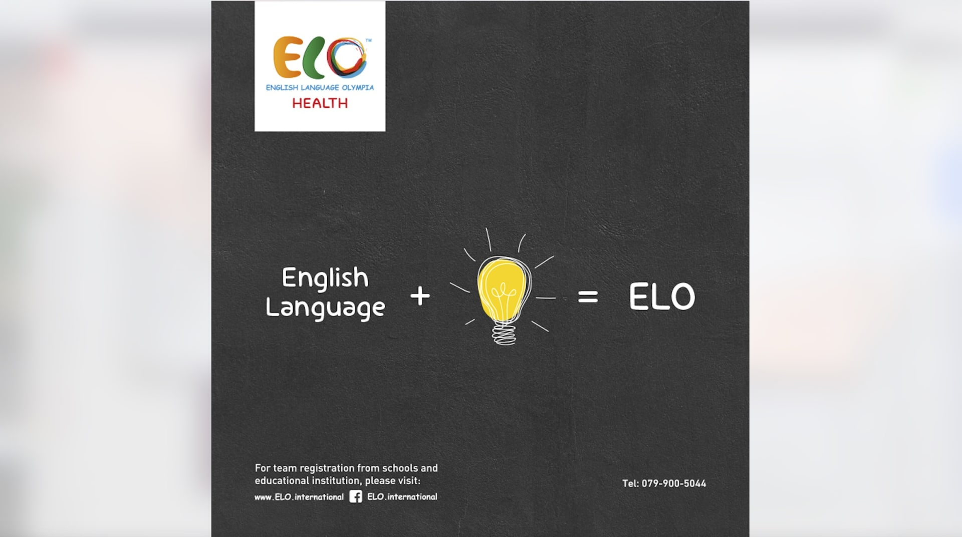 ما هو أولمبياد اللغة الإنجليزية المُقام في الأردن؟