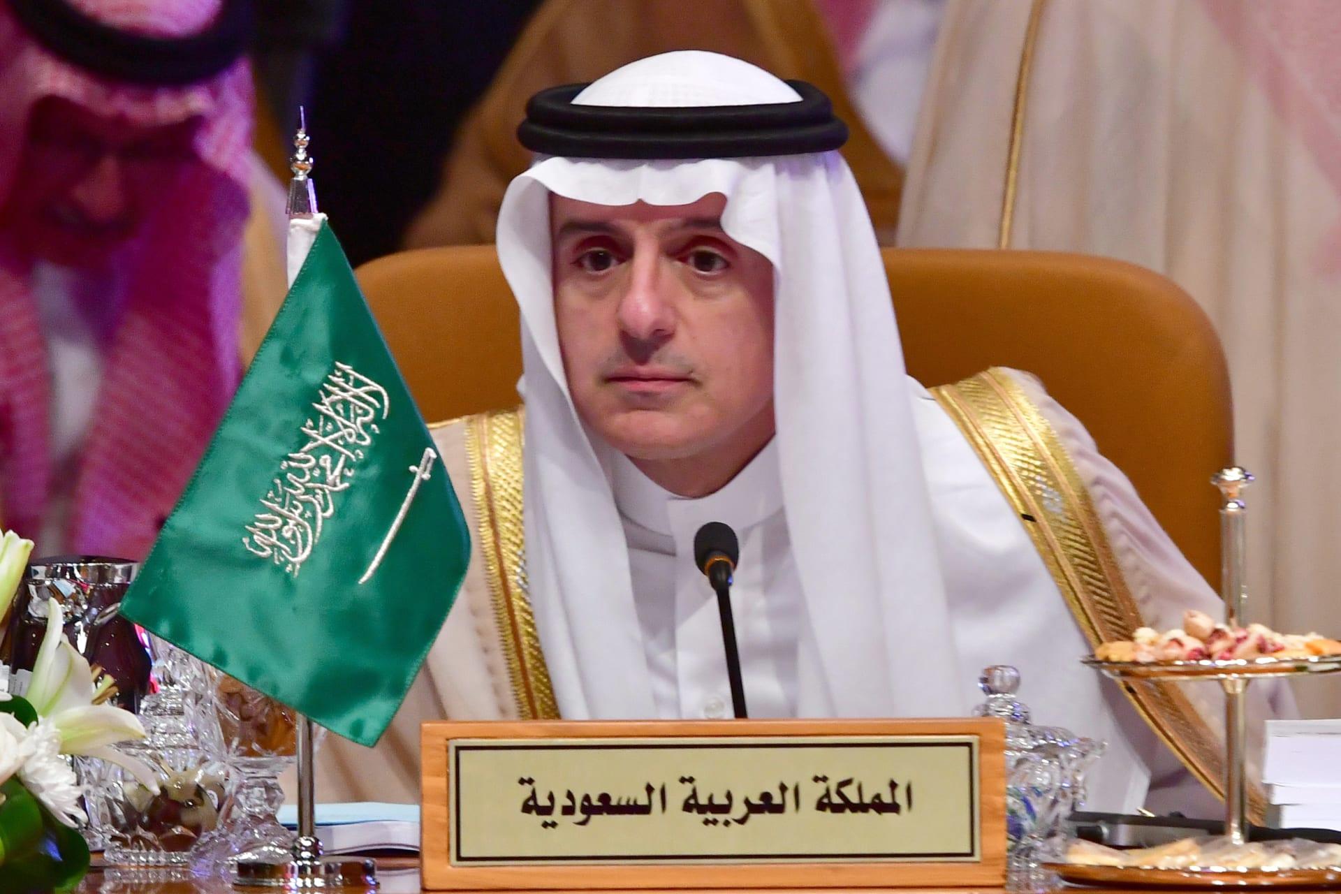 الجبير معلقا على تصريح ترامب: يجب أن تدفع قطر ثمن وجود أمريكا في سوريا