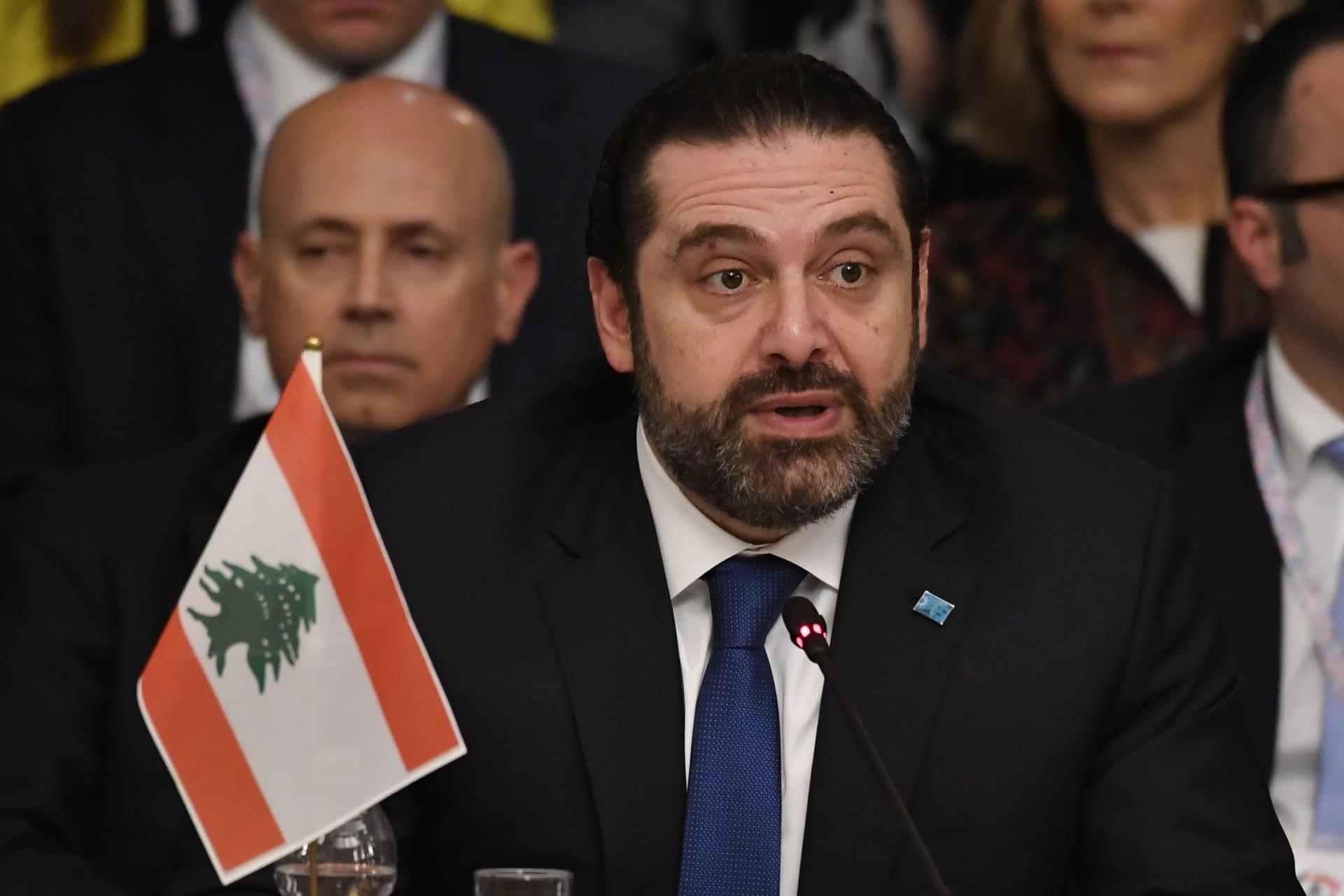 سعد الحريري: يحاولون شطب اسم رفيق الحريري من كل لبنان