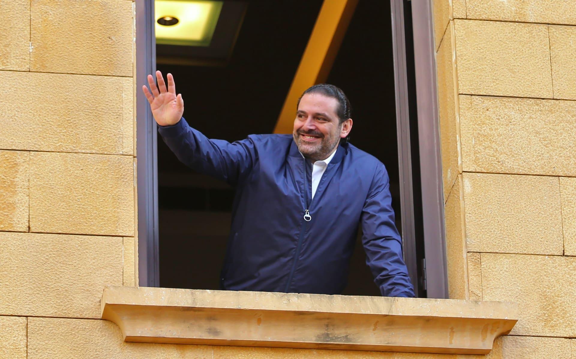 الحريري: الانتخابات منحتنا 21 مقعدا في البرلمان.. والتحالف مع عون مستمر