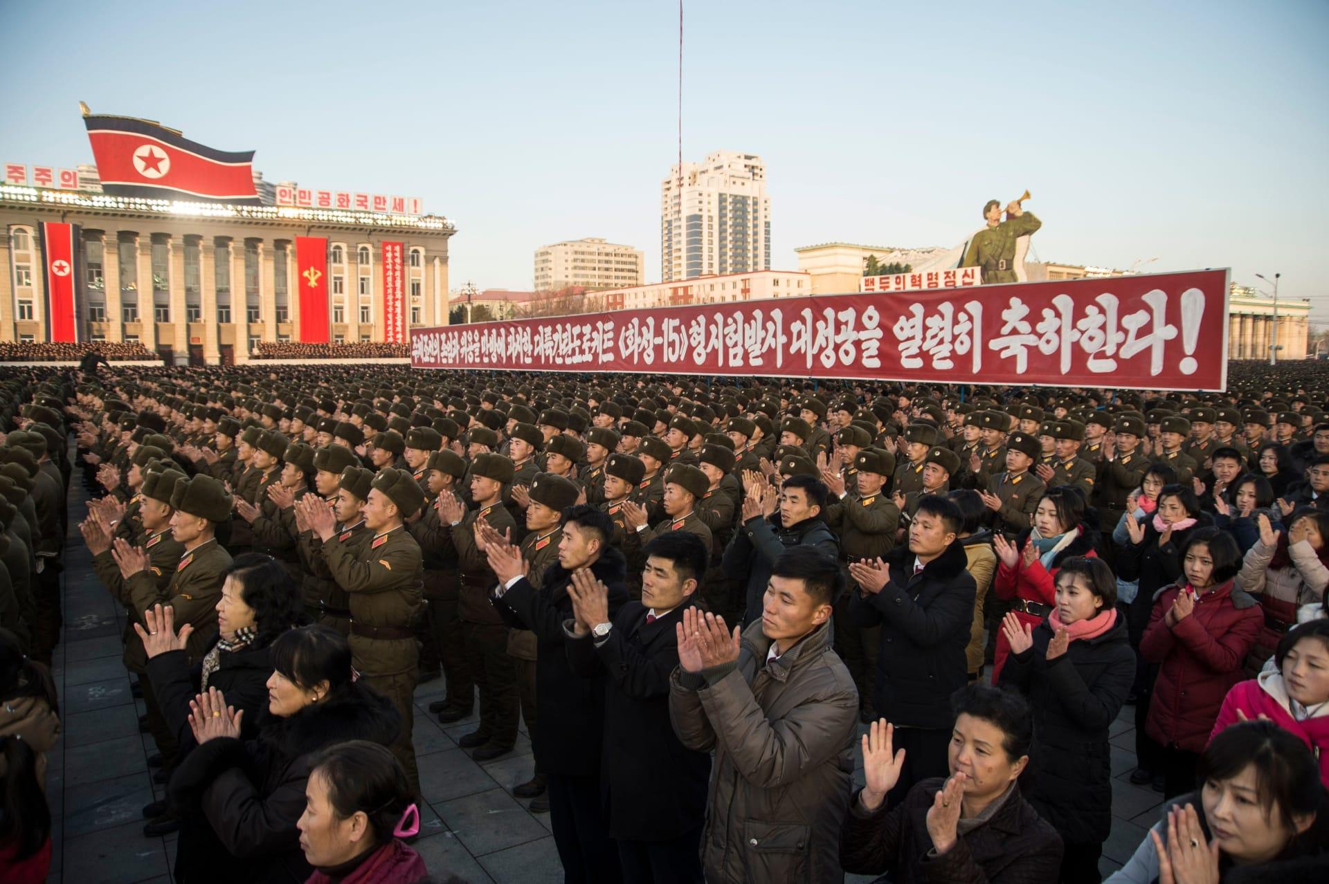 كوريا الشمالية تعلن البدء بتفكيك موقع نووي نهاية الشهر الجاري
