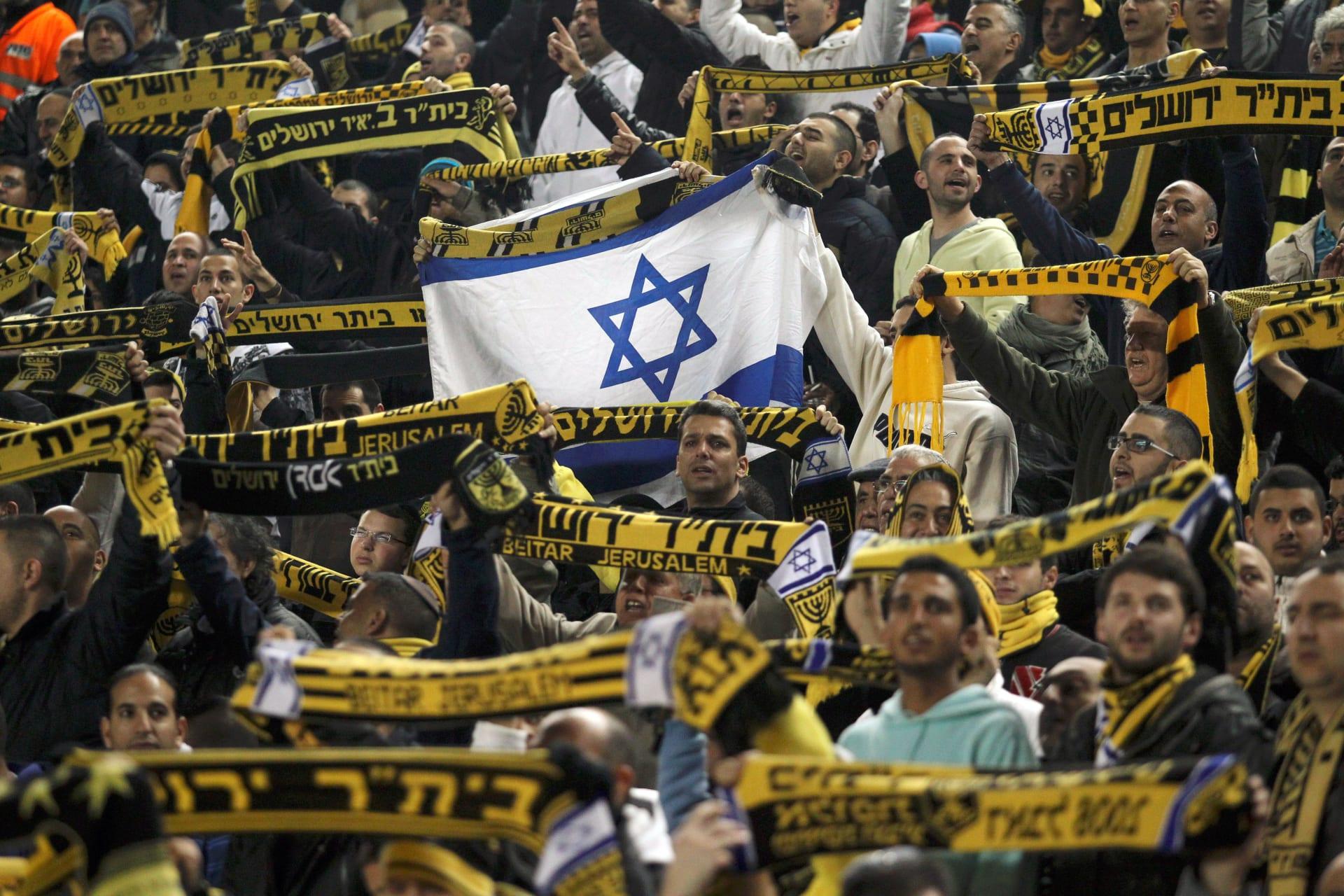 فريق كرة قدم إسرائيلي يغير اسمه ليحمل اسم الرئيس الأمريكي ترامب