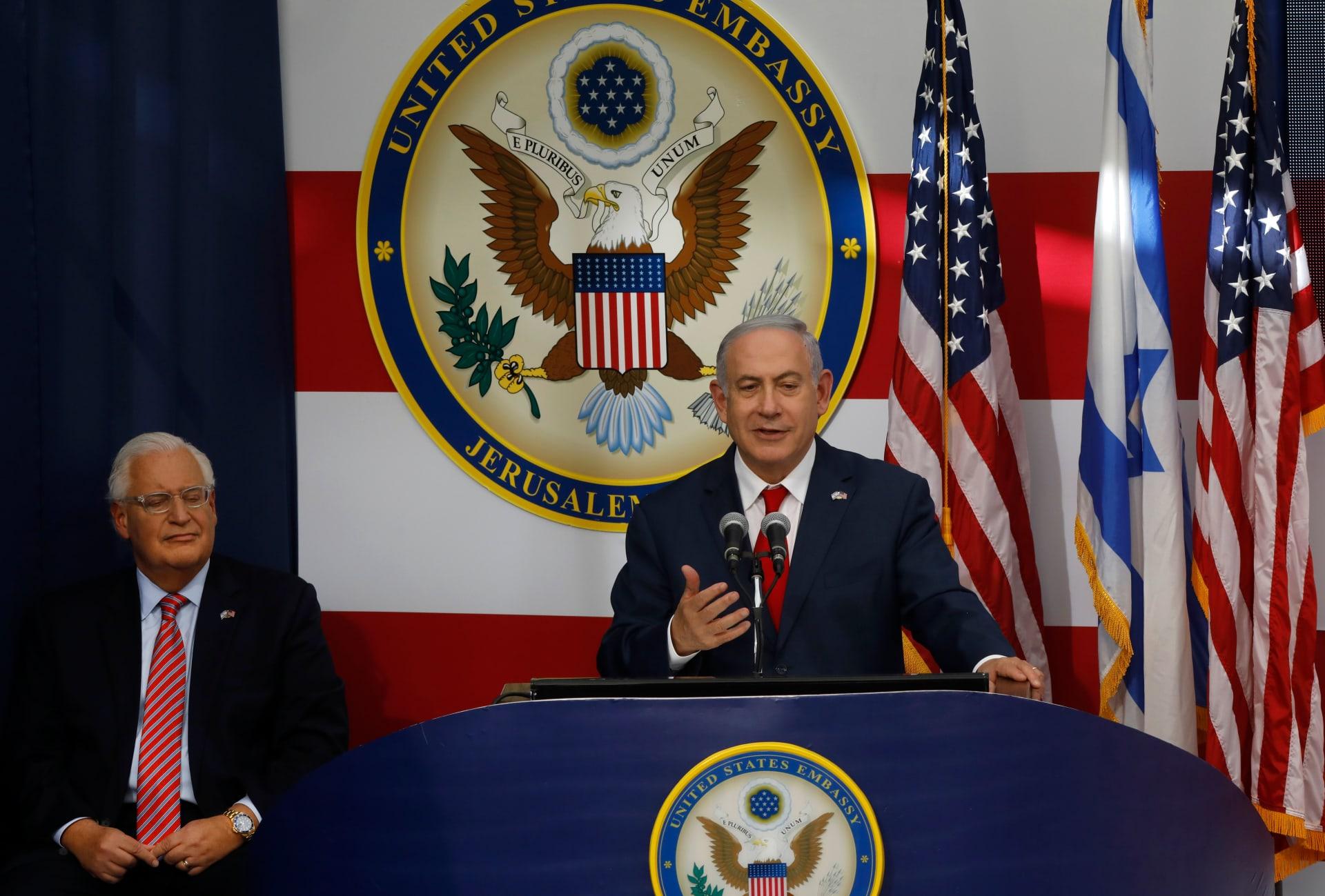 الولايات المتحدة تفتتح رسميا سفارتها في القدس