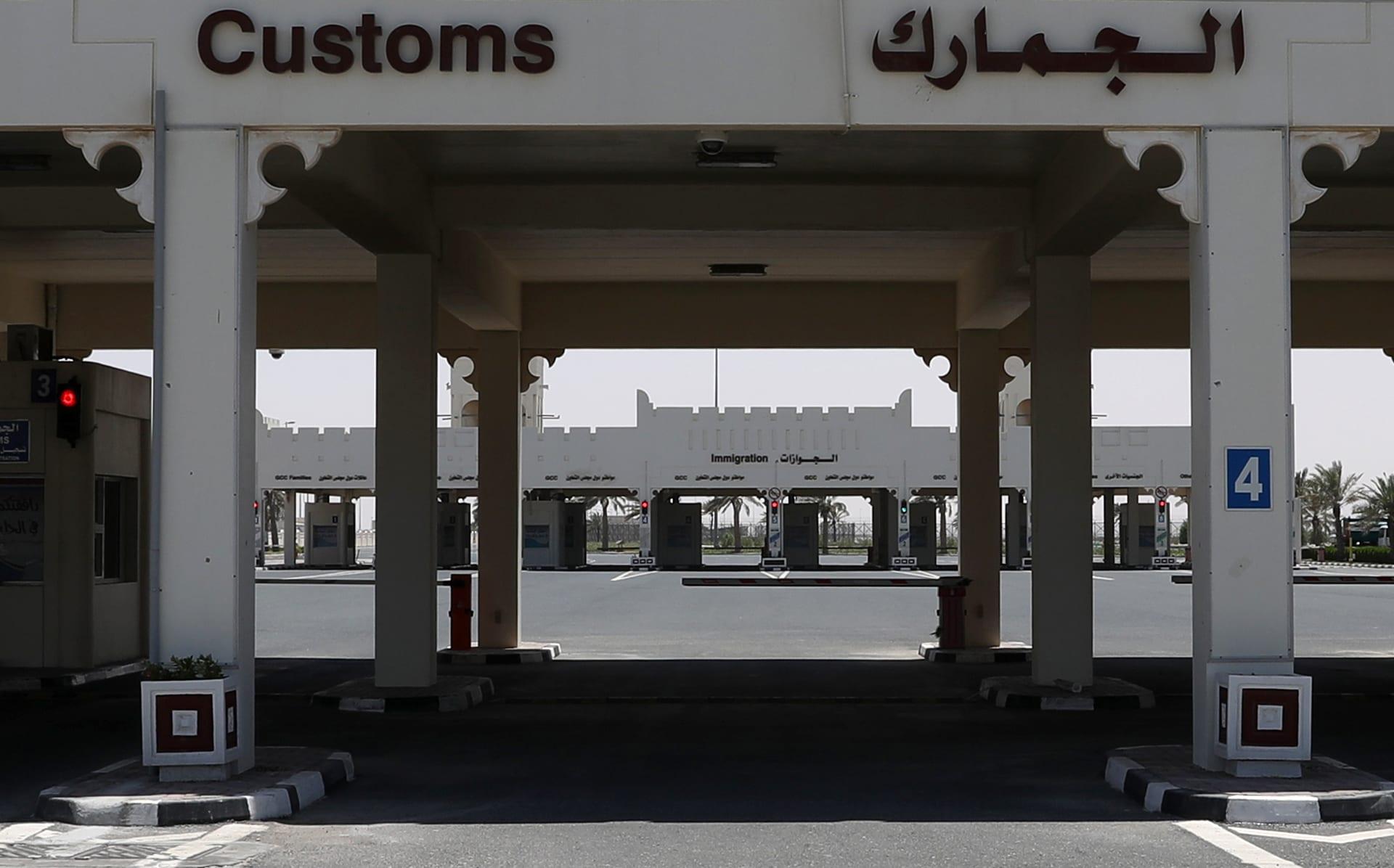 """قطر تمنع بيع سلع الدول الأربع: تم توريدها بطرق """"غير مشروعة"""""""
