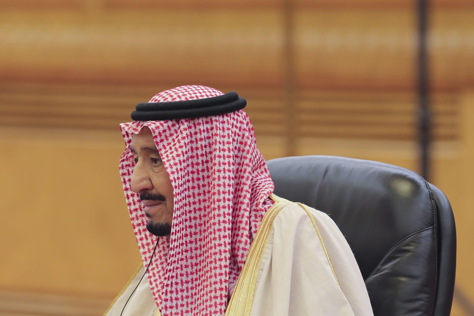 أوامر ملكية السعودية بتعديلات وزارية وتعيينات وإعفاءات