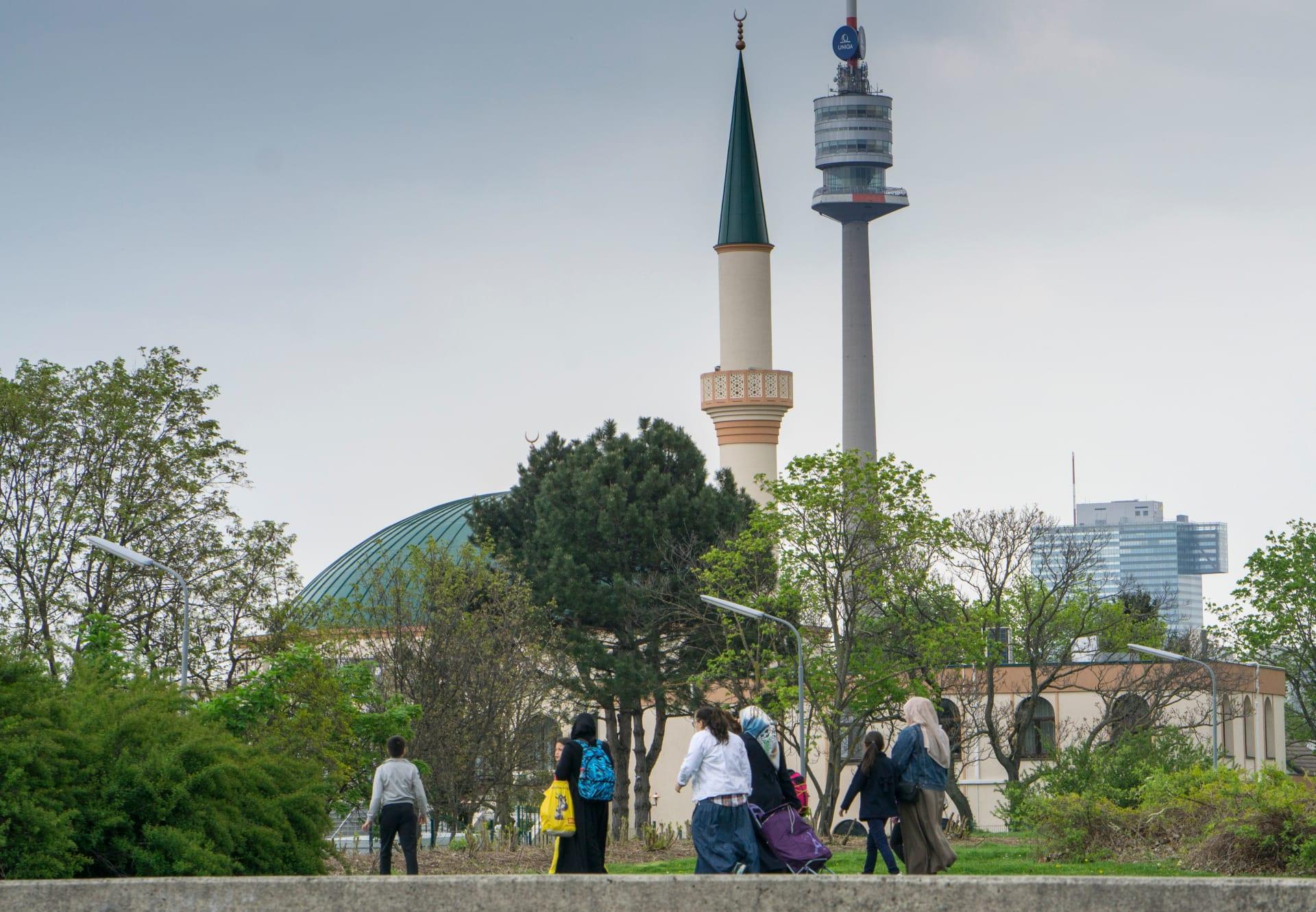 """وزير تركي عن حملة النمسا ضد """"الإسلام السياسي"""": يظهر مدى معاداة الإسلام"""