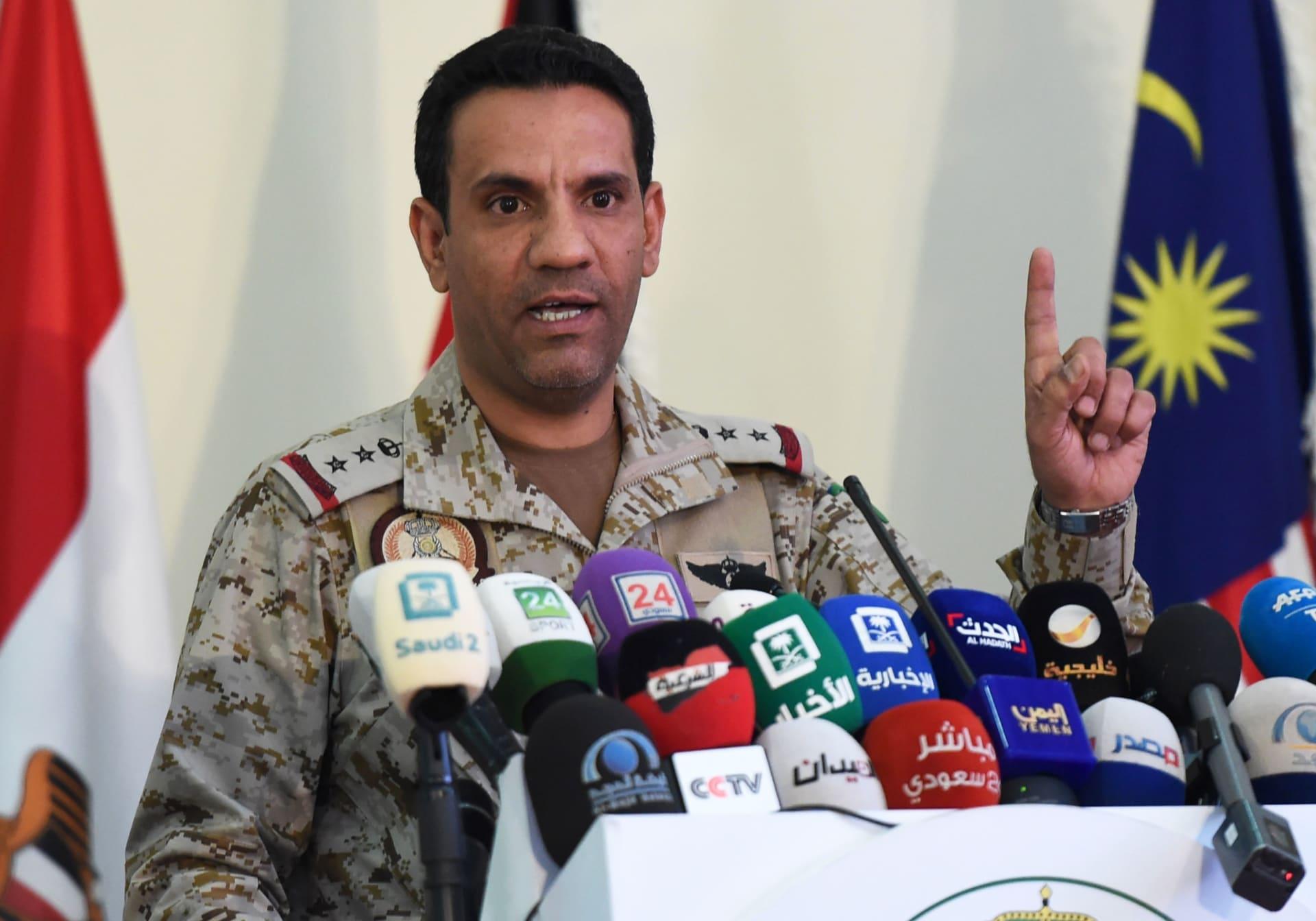 الدفاعات الجوية السعودية تدمر صاروخين حوثيين استهدفا الرياض