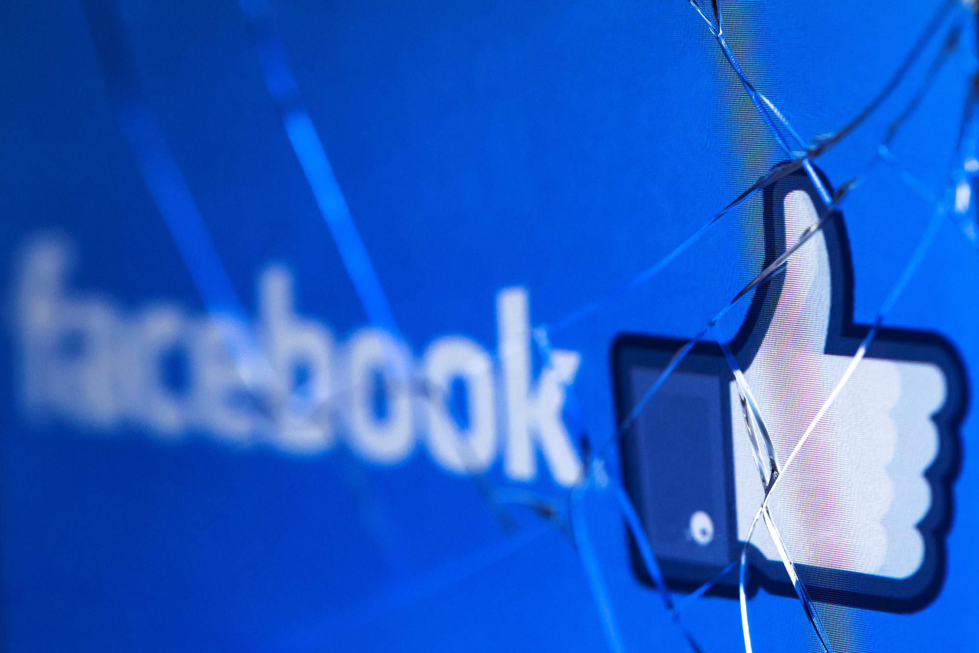 """فيسبوك تواجه غرامة مالية بسبب """"انتهاك الخصوصية"""" .. فما قيمتها؟"""