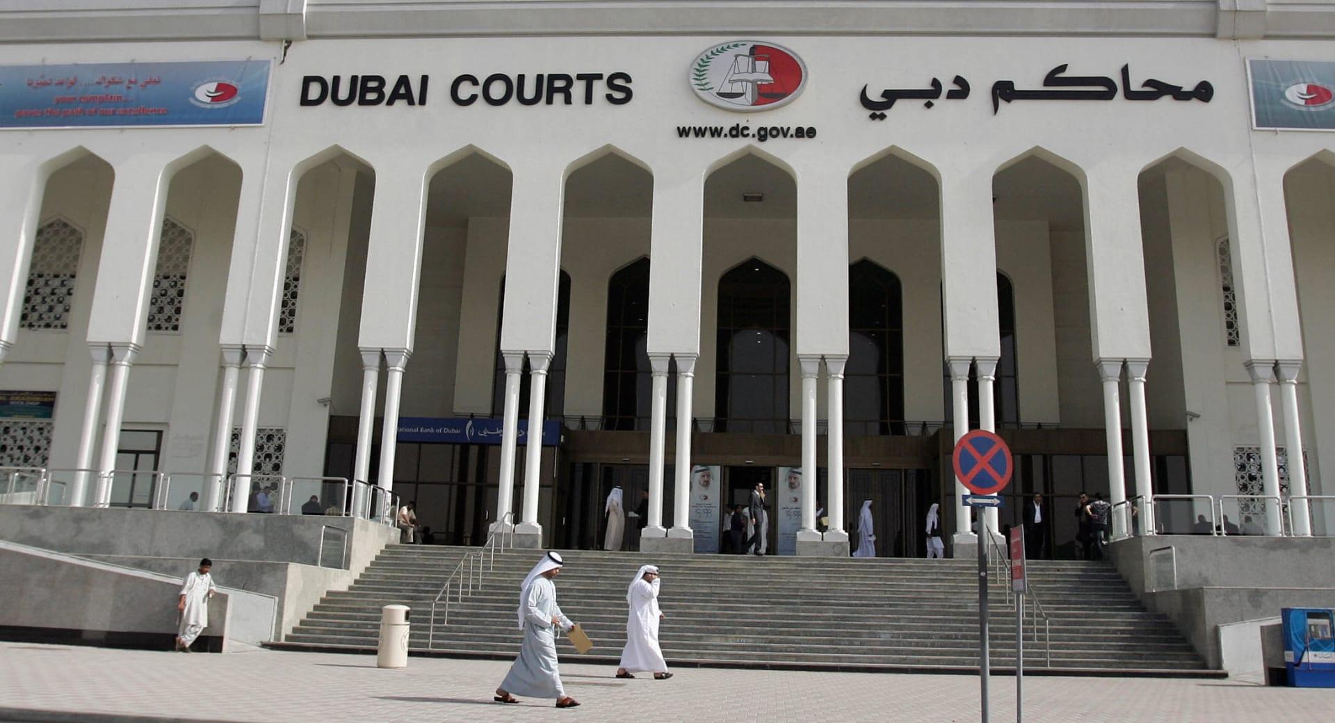 """دبي تبدأ بتطبيق """"المحاكمة الجزائية عن بعد"""" في الجنح البسيطة"""