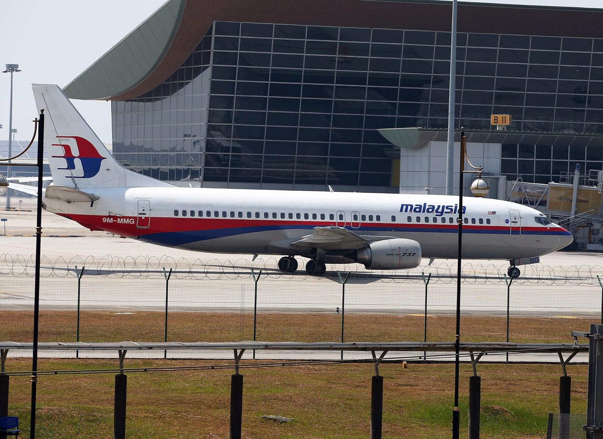 """رئيس الطيران المدني الماليزي يستقيل بعد أربع سنوات من اختفاء طائرة """"MH370"""""""