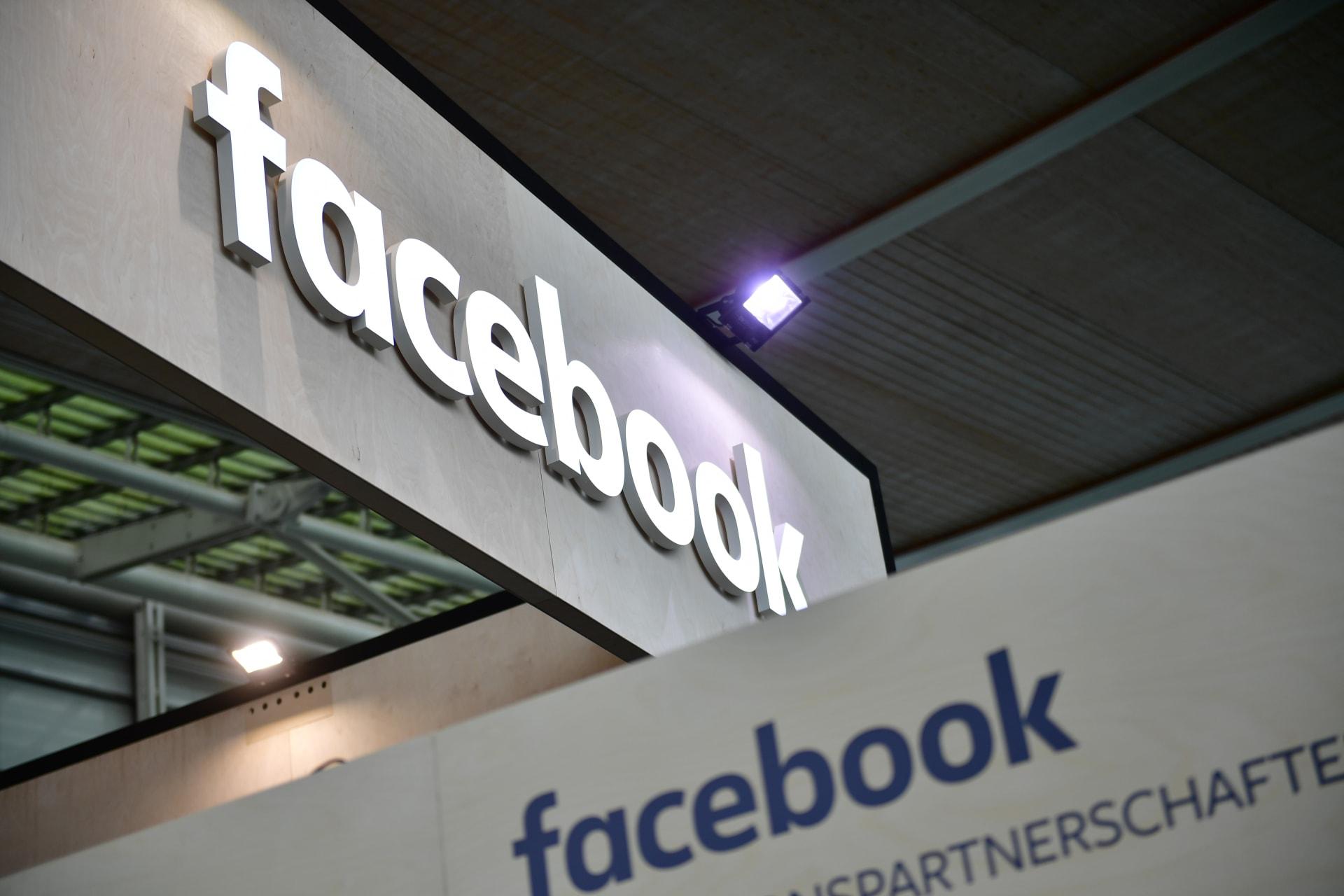 فيسبوك تحذف أكثر من 30 حسابا ارتبطوا بروسيا قبل انتخابات 2016