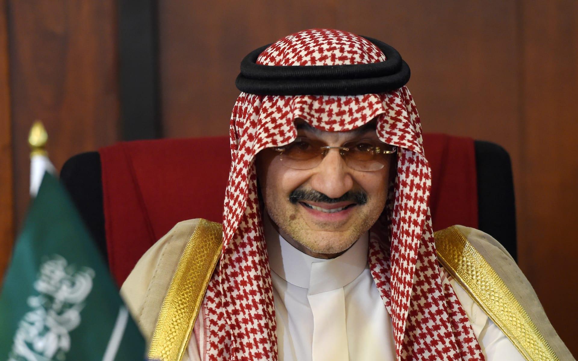 كريم تحصل 200 مليون دولار تمويلات.. والوليد بن طلال أبرز المستثمرين