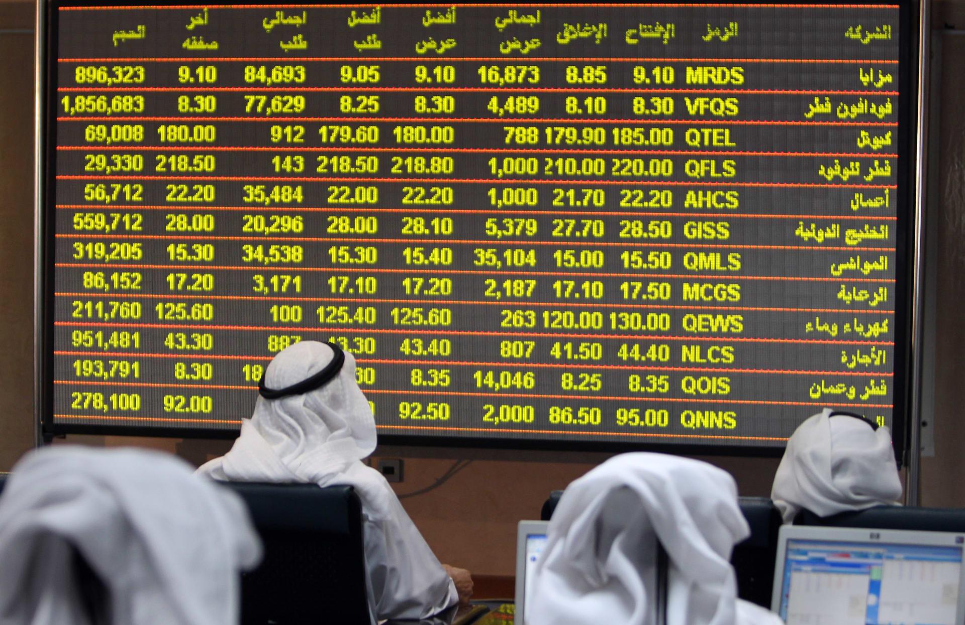 """قطر للبترول تمنح أسهما مجانية بشركة""""كامكو"""" للألومنيوم.. من المستفيدون؟"""