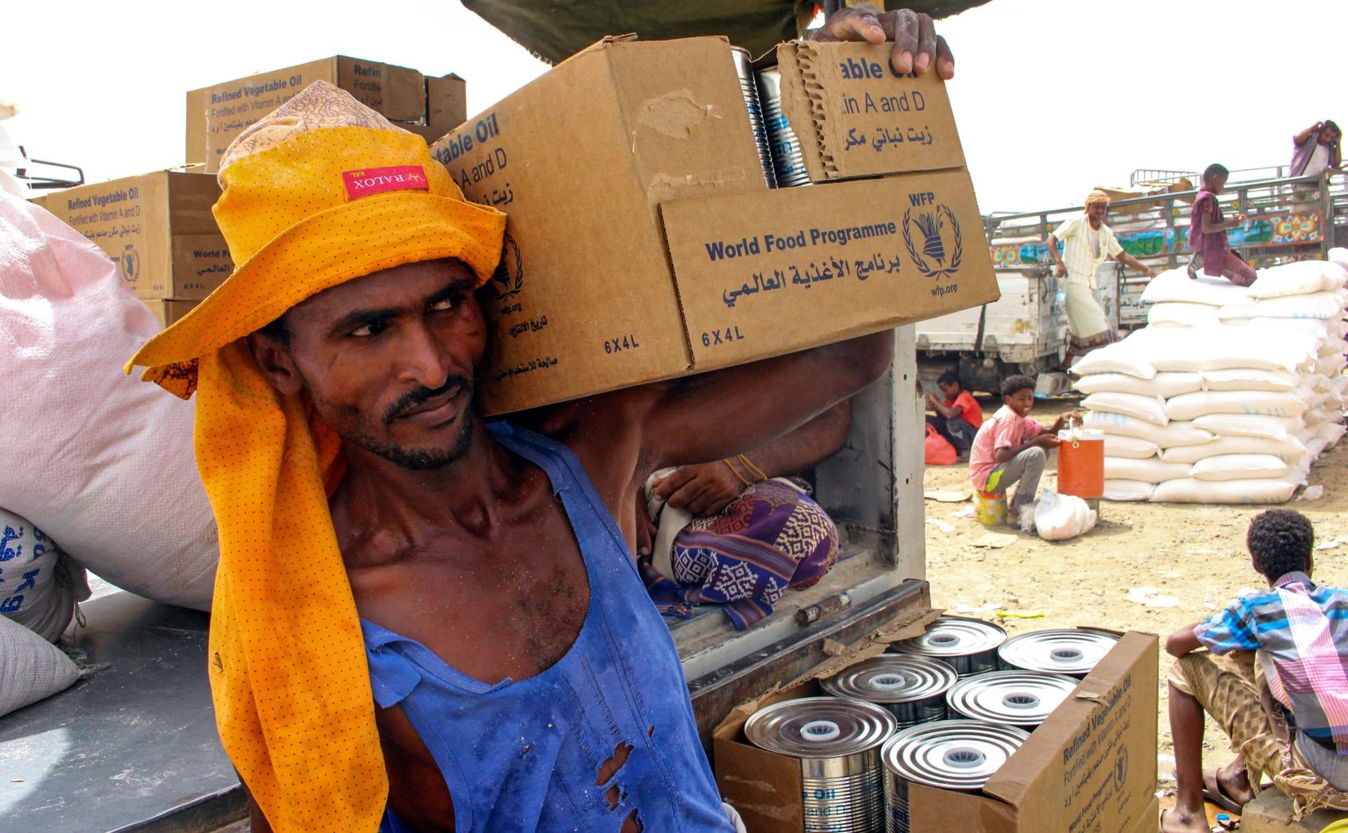 اليمن تطرح أوراقا مالية مرتفعة الفائدة لجمع 143 مليون دولار