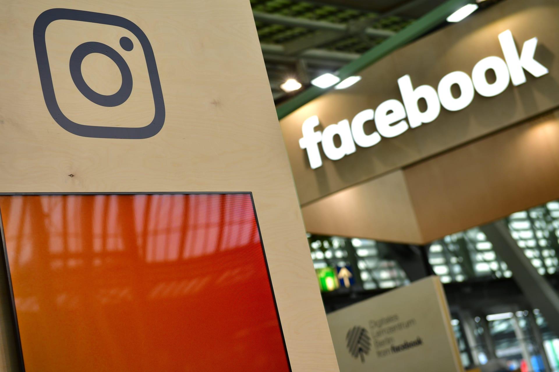 """خمس سكان العالم يستخدمون """"فيسبوك"""" يوميا"""