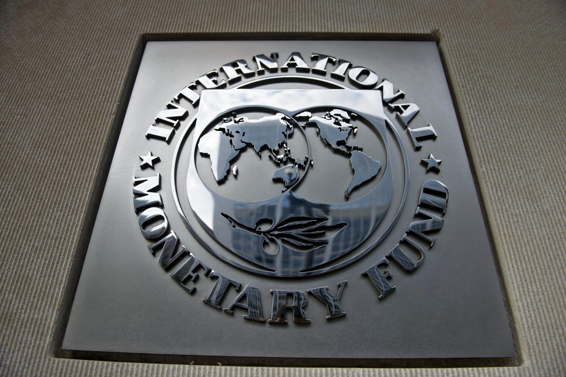 صندوق النقد الدولي يمنح مصر ملياري دولار جديدة