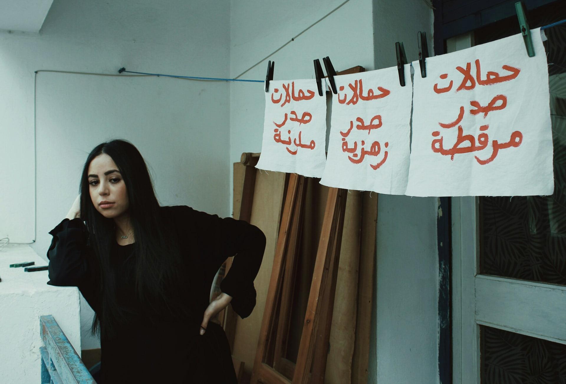 """صور فاطمة السري: بين """"تعدي الحدود"""" والتعبير عن """"واقع"""" المرأة العربية"""
