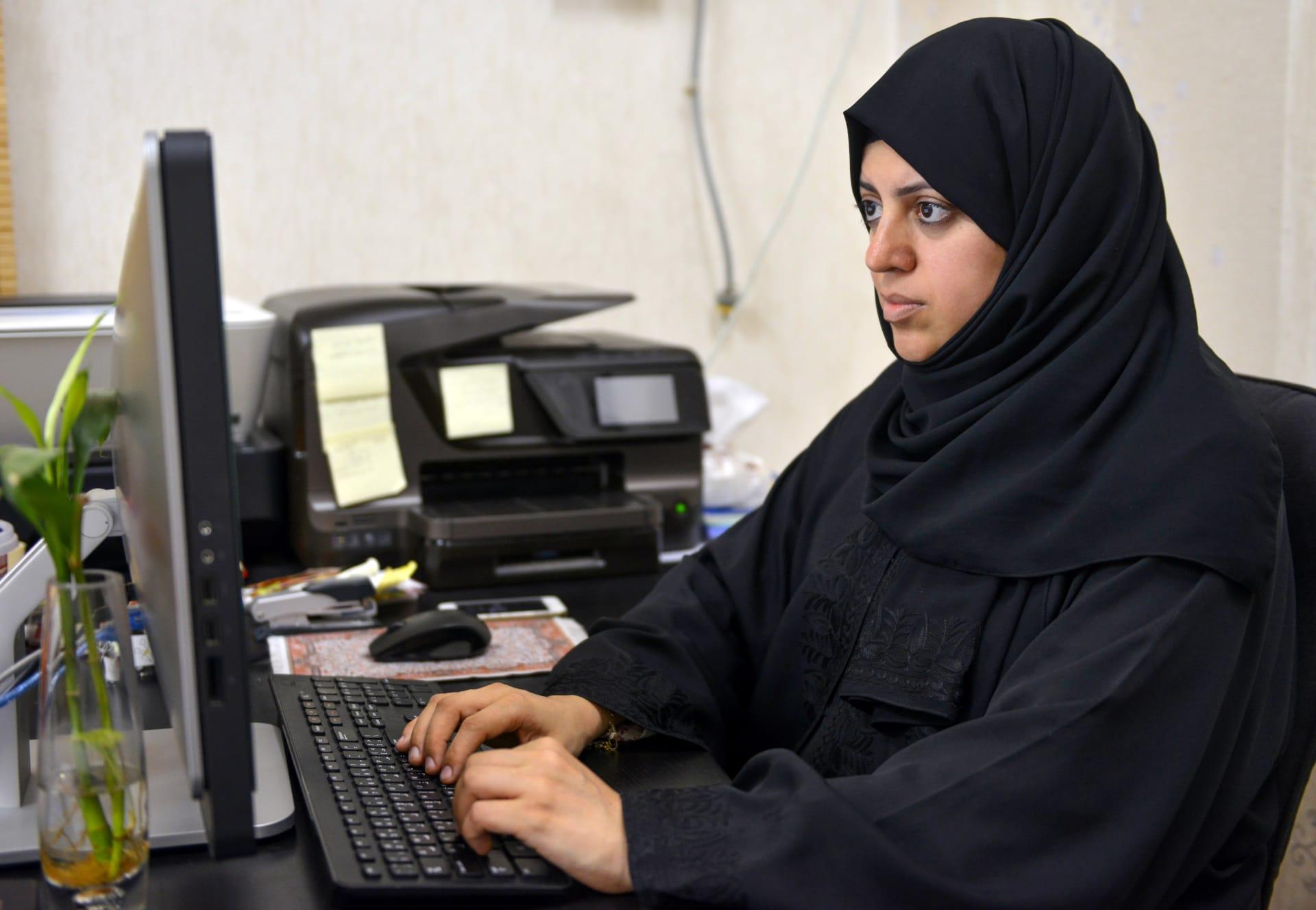 """البابطين تتحدث عن """"تحديات"""" تواجهها المرأة السعودية"""
