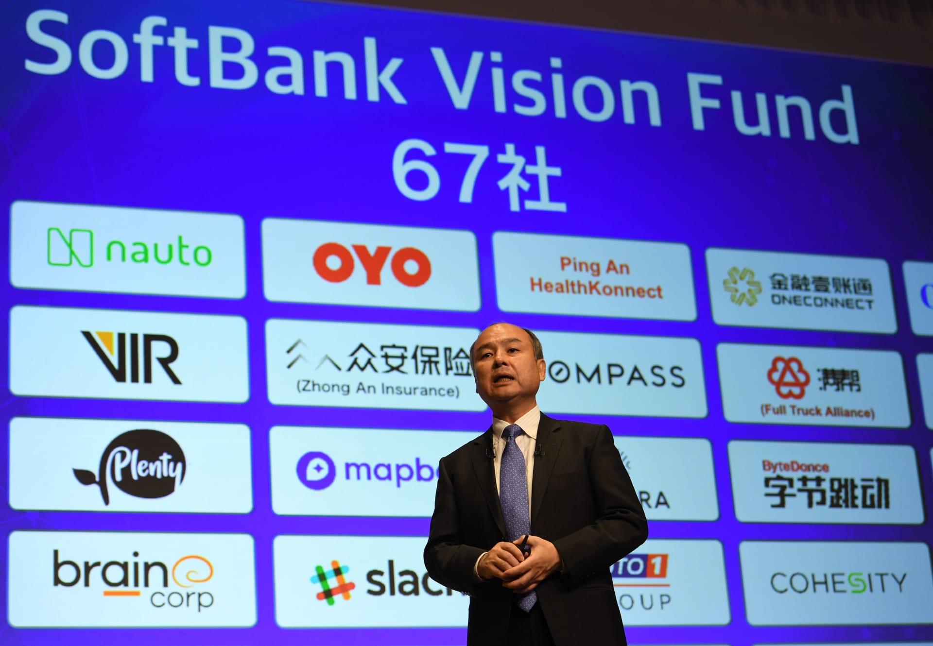 """سوفت بنك تتأهب لأكبر طرح في أسواق المال العالمية منذ """"علي بابا"""""""