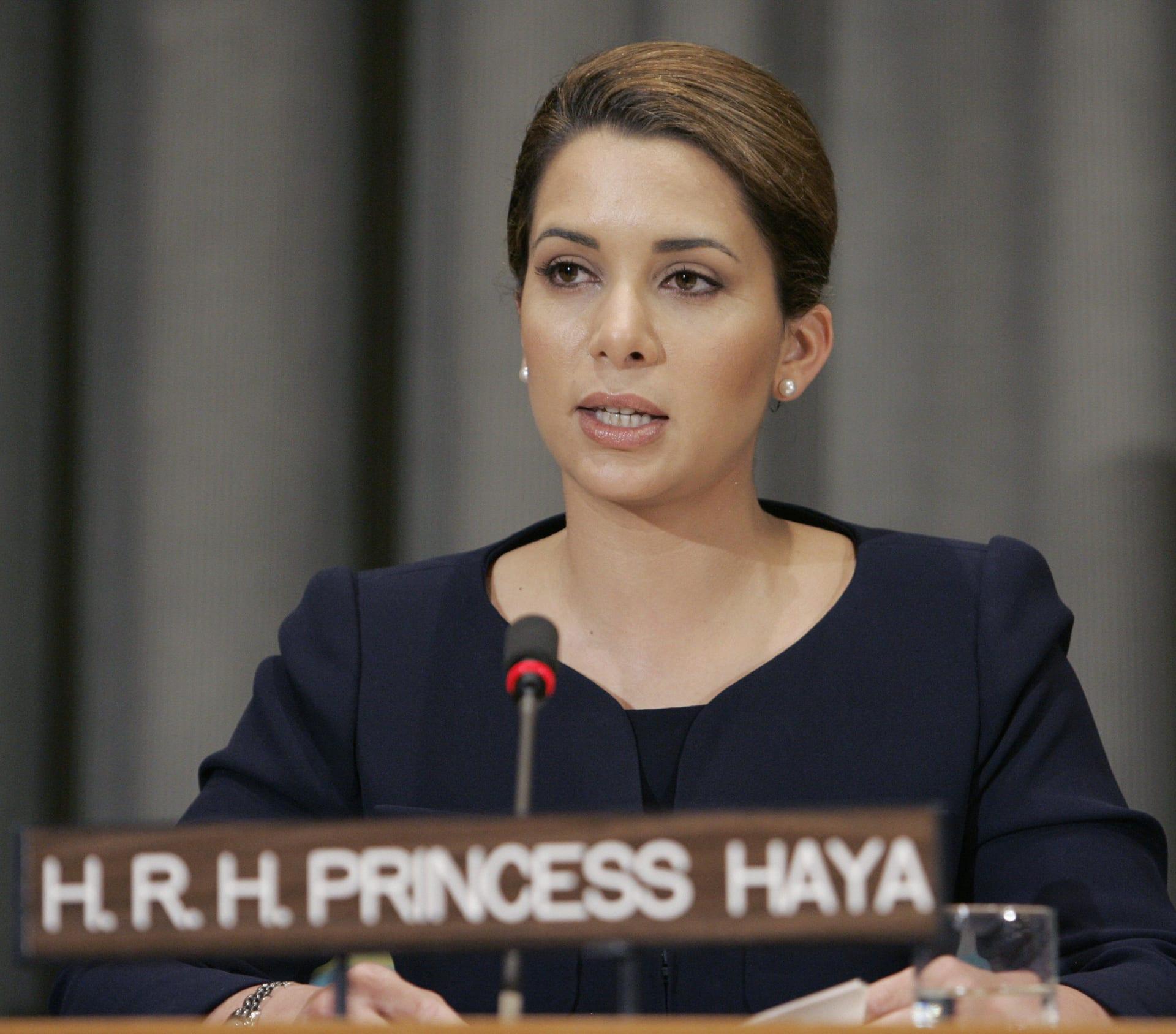 """رسالة """"مؤثرة"""" من الأميرة هيا بنت الحسين إلى الأمير علي"""