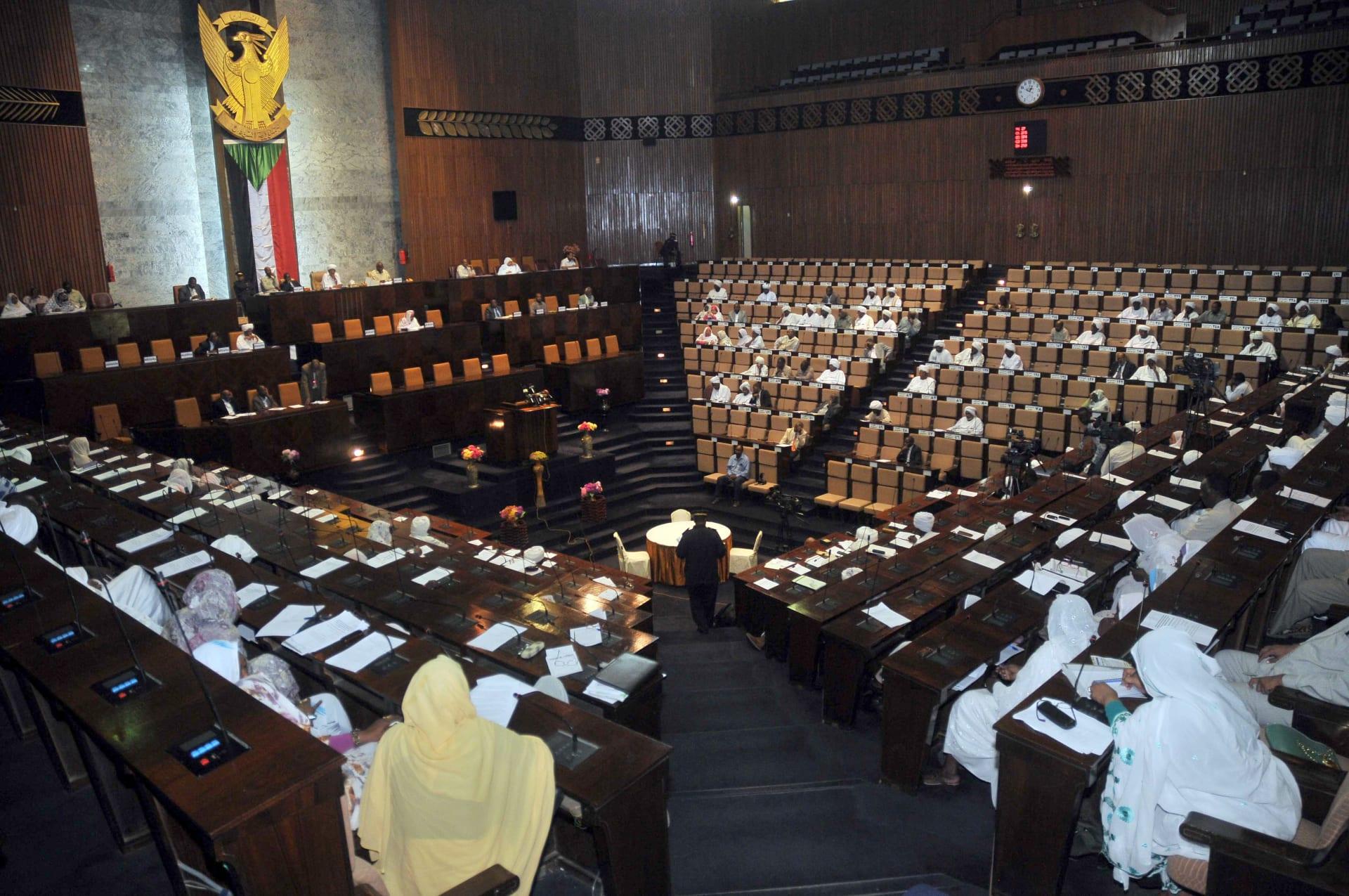 البرلمان السوداني يطالب الحكومة بزيادة الحد الأدنى للأجور