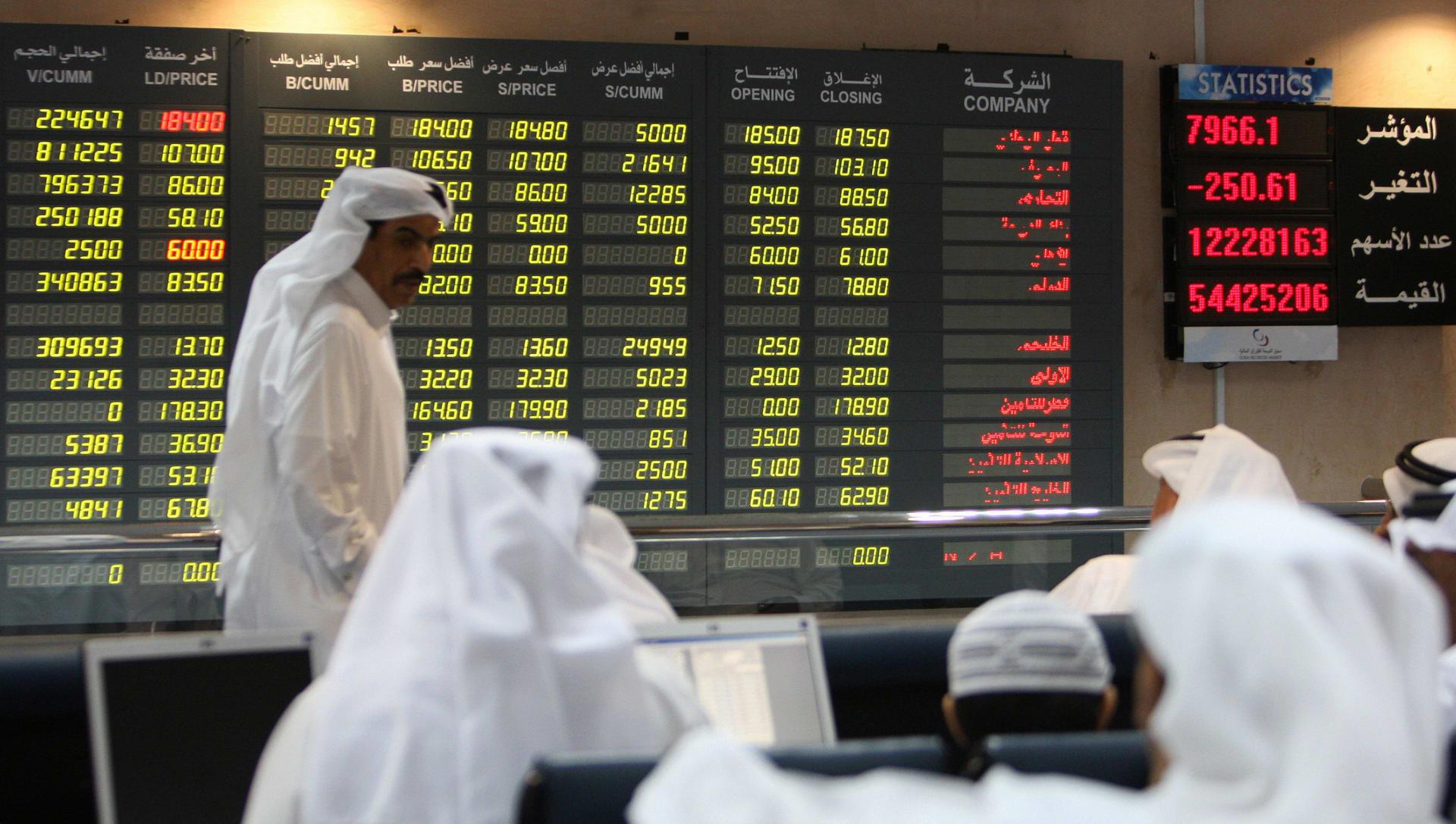 بورصة قطر تلغي تعاملات 80 دقيقة من جلسة اليوم.. فما السبب؟
