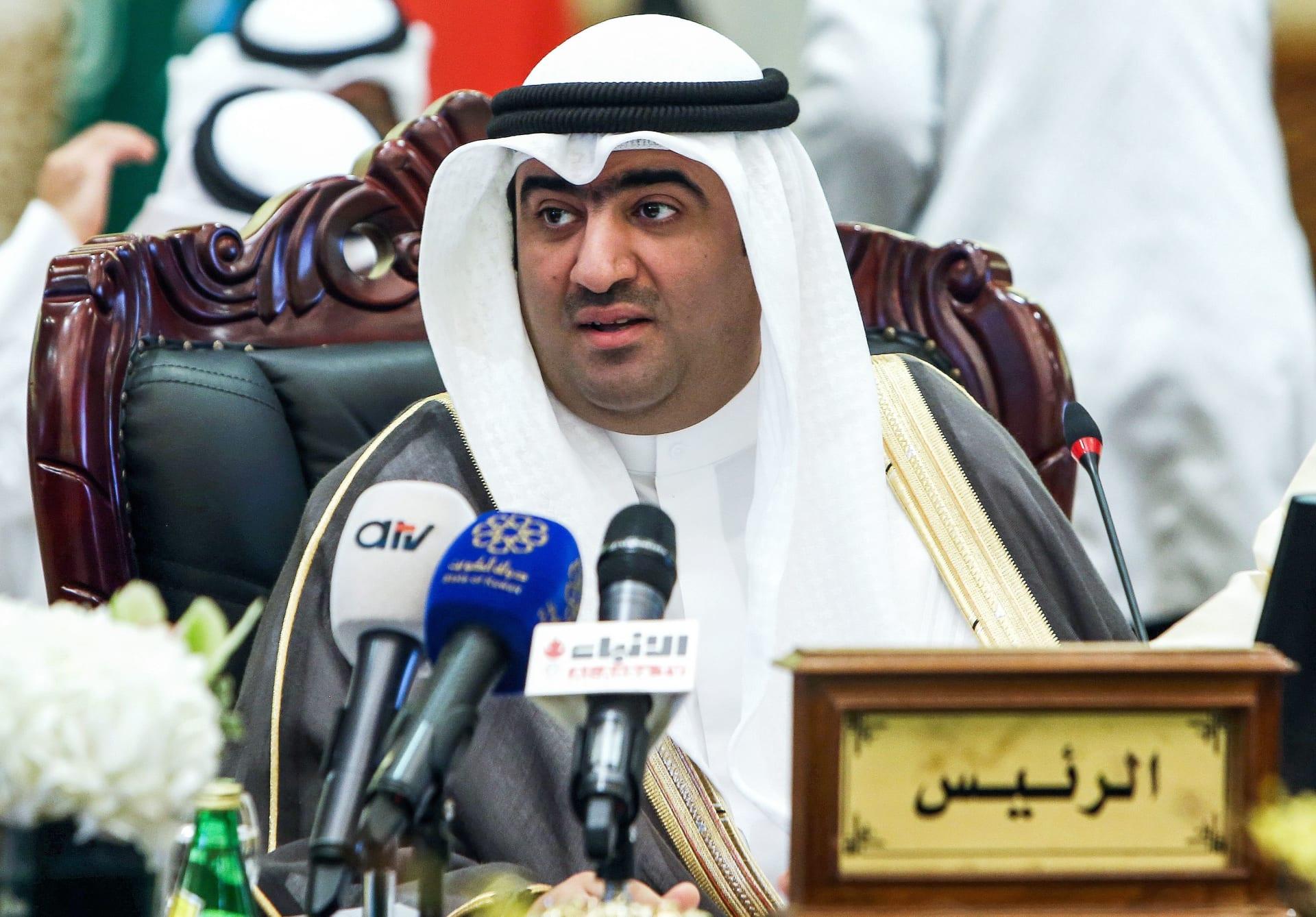 وزير التجارة الكويتي يكشف عن استثمارات أجنبية بـ9.2 مليار دولار