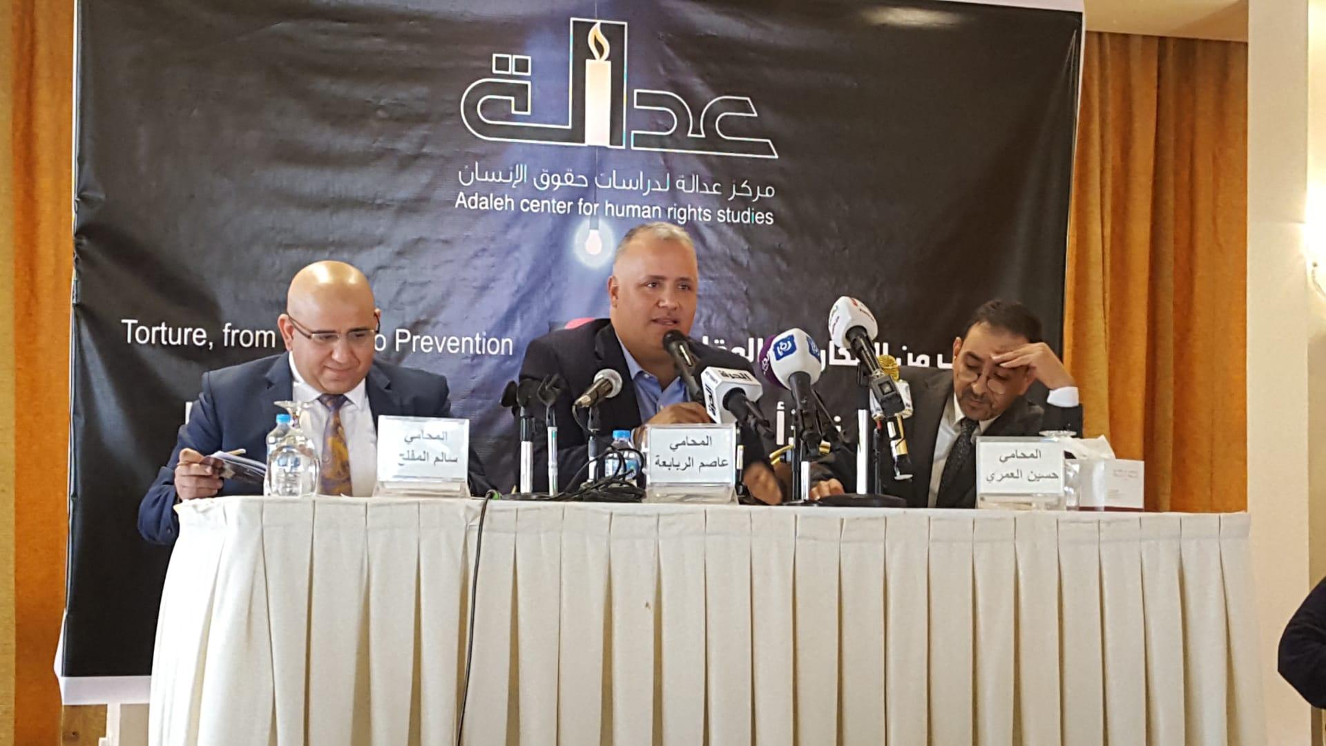 الأمن الأردني يرد على تقرير حقوقي عن رصد حالات تعذيب لمحتجزين