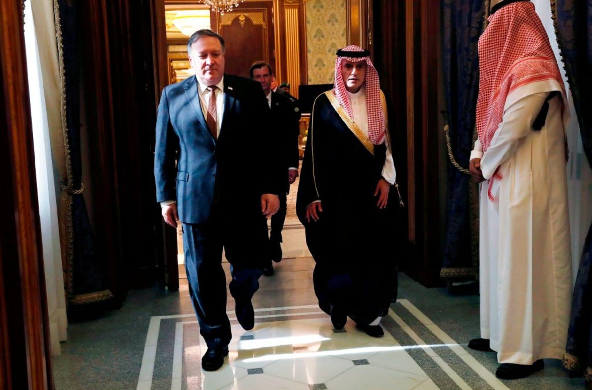 لقاء بين بومبيو ومسؤولين سعوديين على هامش قمة العشرين