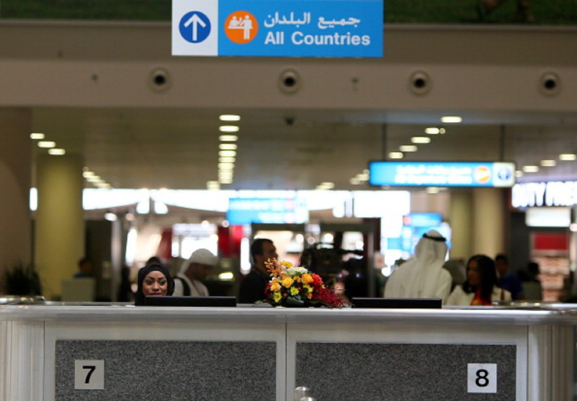 """الإمارات تعلن عن """"إنجاز تاريخي"""" بشأن جواز سفرها"""