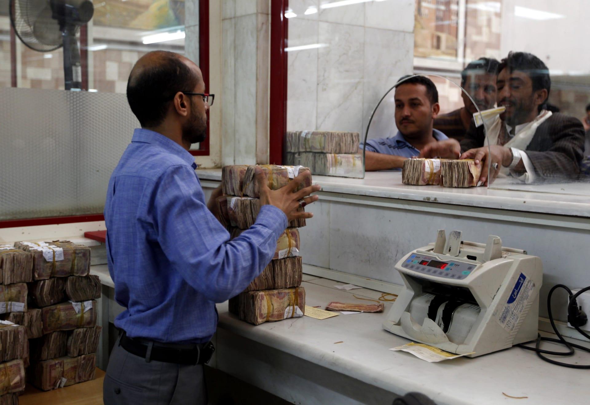 محافظ المركزي اليمني: ننتظر ودائع بقيمة 3 مليارات دولار