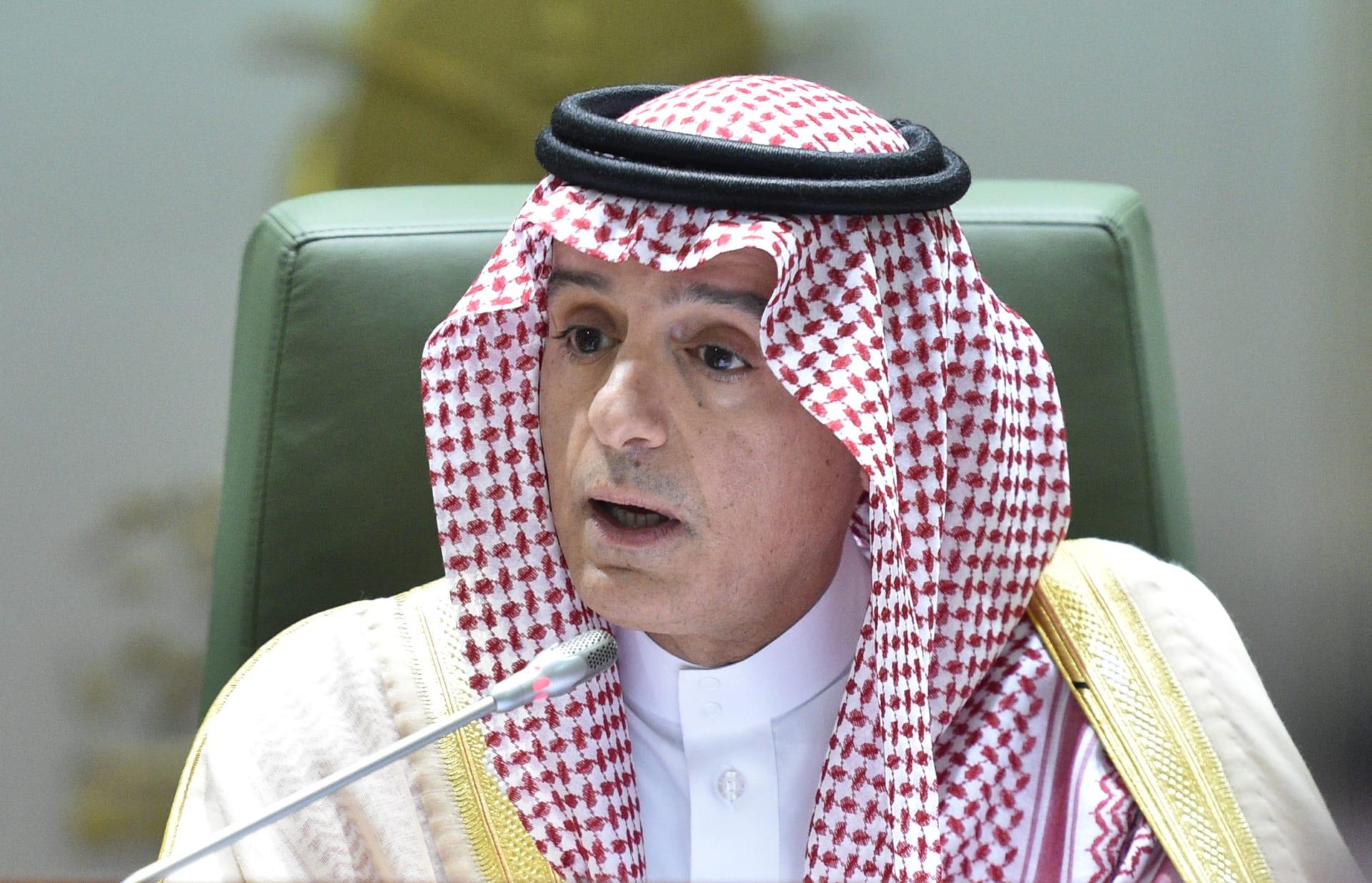 الجبير: سياساتنا تجاه قطر هدفها تعديل موقفها.. ودول الخليج أسرة واحدة