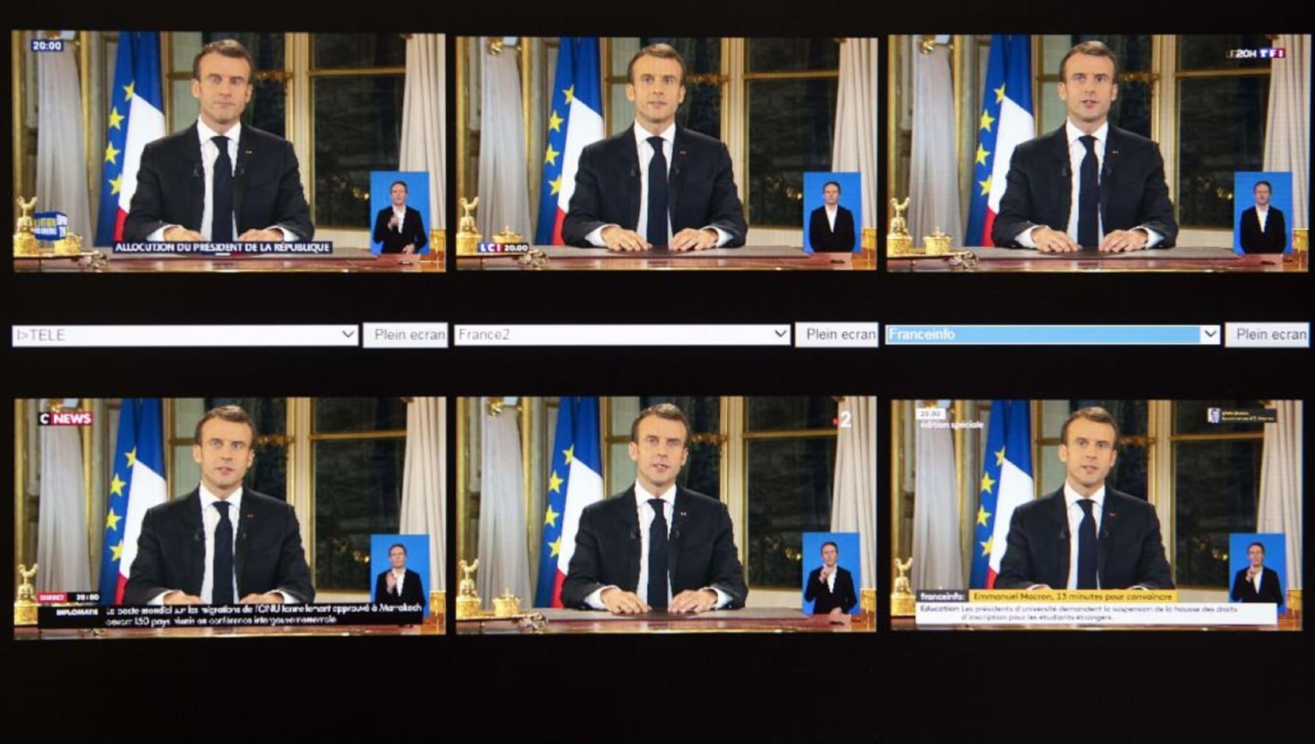 """بالصور.. كيف تابع الفرنسيون خطاب ماكرون عن """"السترات الصفراء""""؟"""