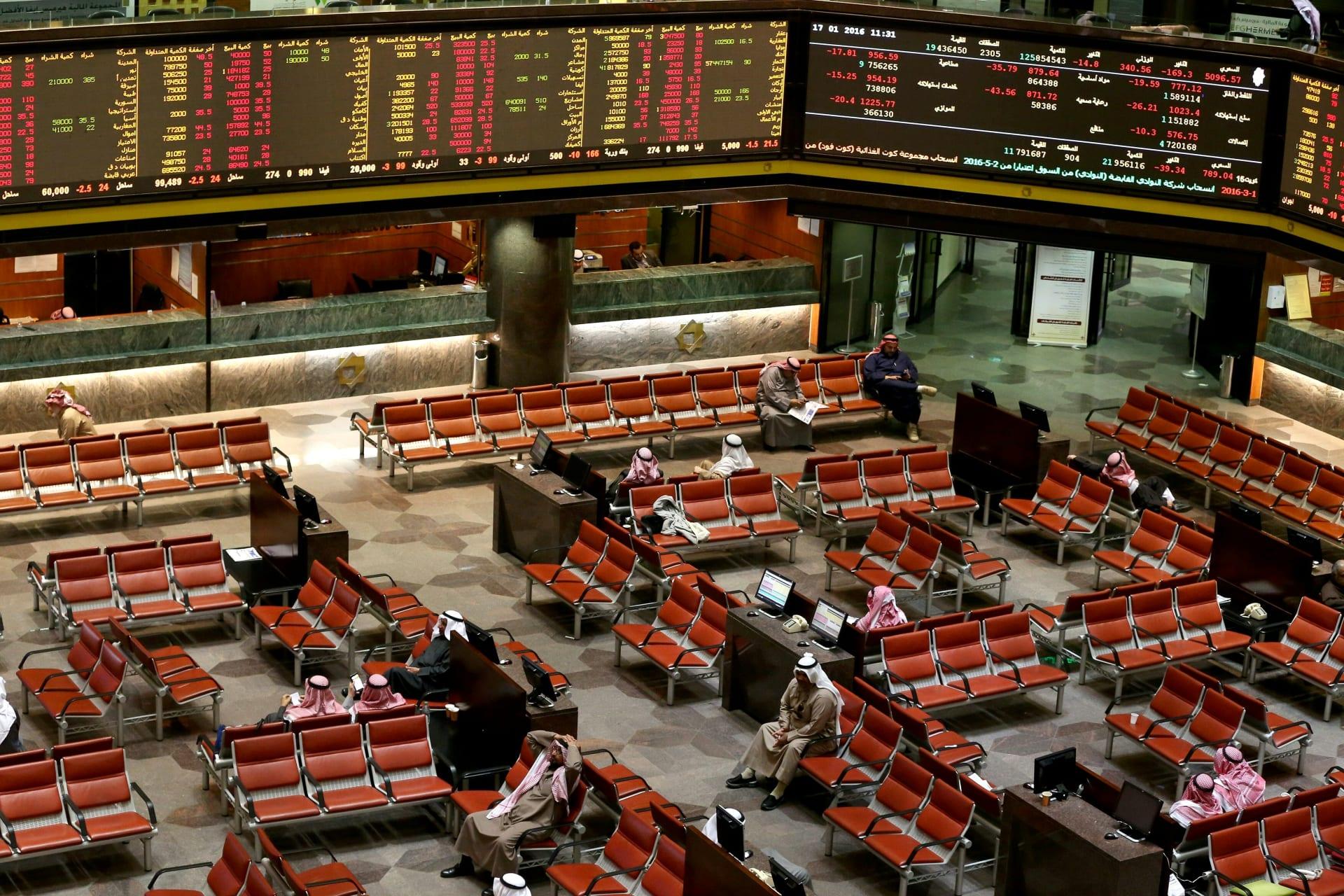 مسؤول: 1.3 مليار دلار استثمارات أجنبية تتجه لبورصة الكويت.. فما السبب؟