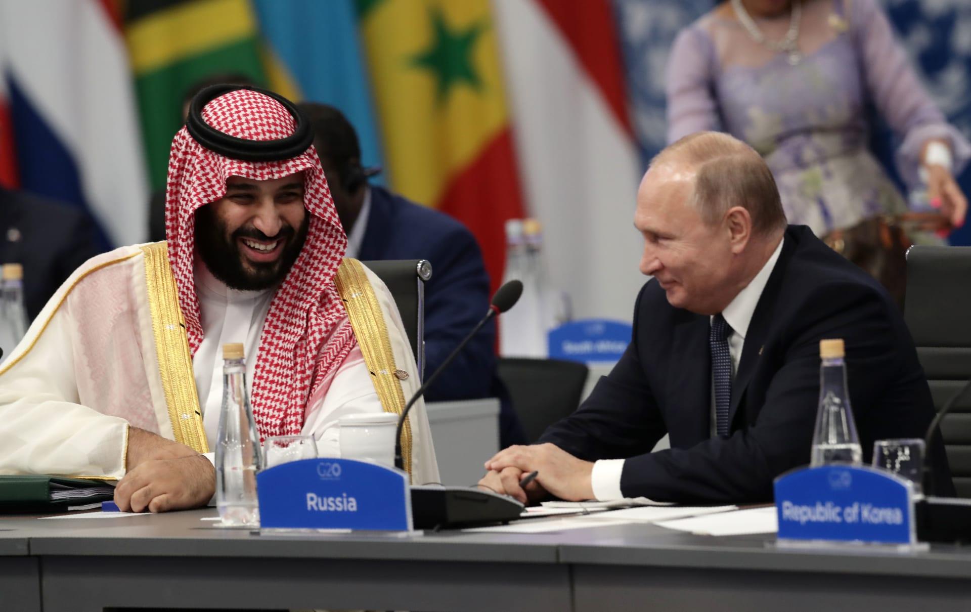شراكة بين صندوق سيادي روسي وأرامكو السعودية