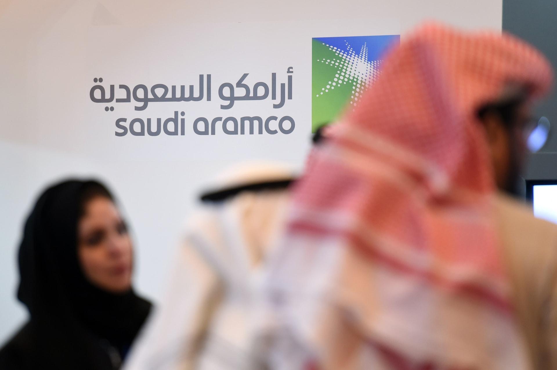 """""""أرامكو"""" السعودية تقتحم قطاع بيع الوقود بالتجزئة لأول مرة"""