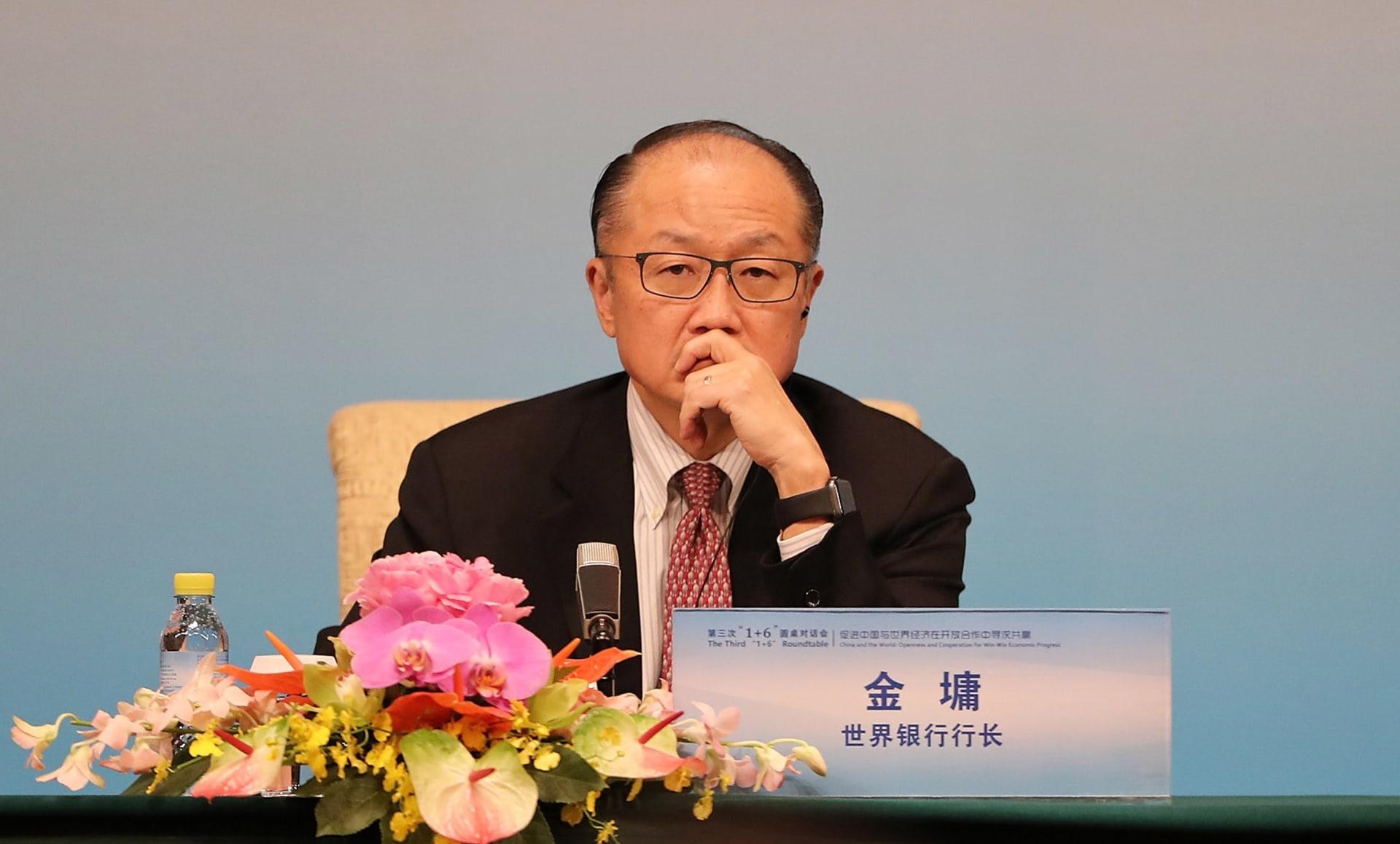 استقالة مفاجئة لرئيس البنك الدولي قبل 3 سنوات من نهاية ولايته