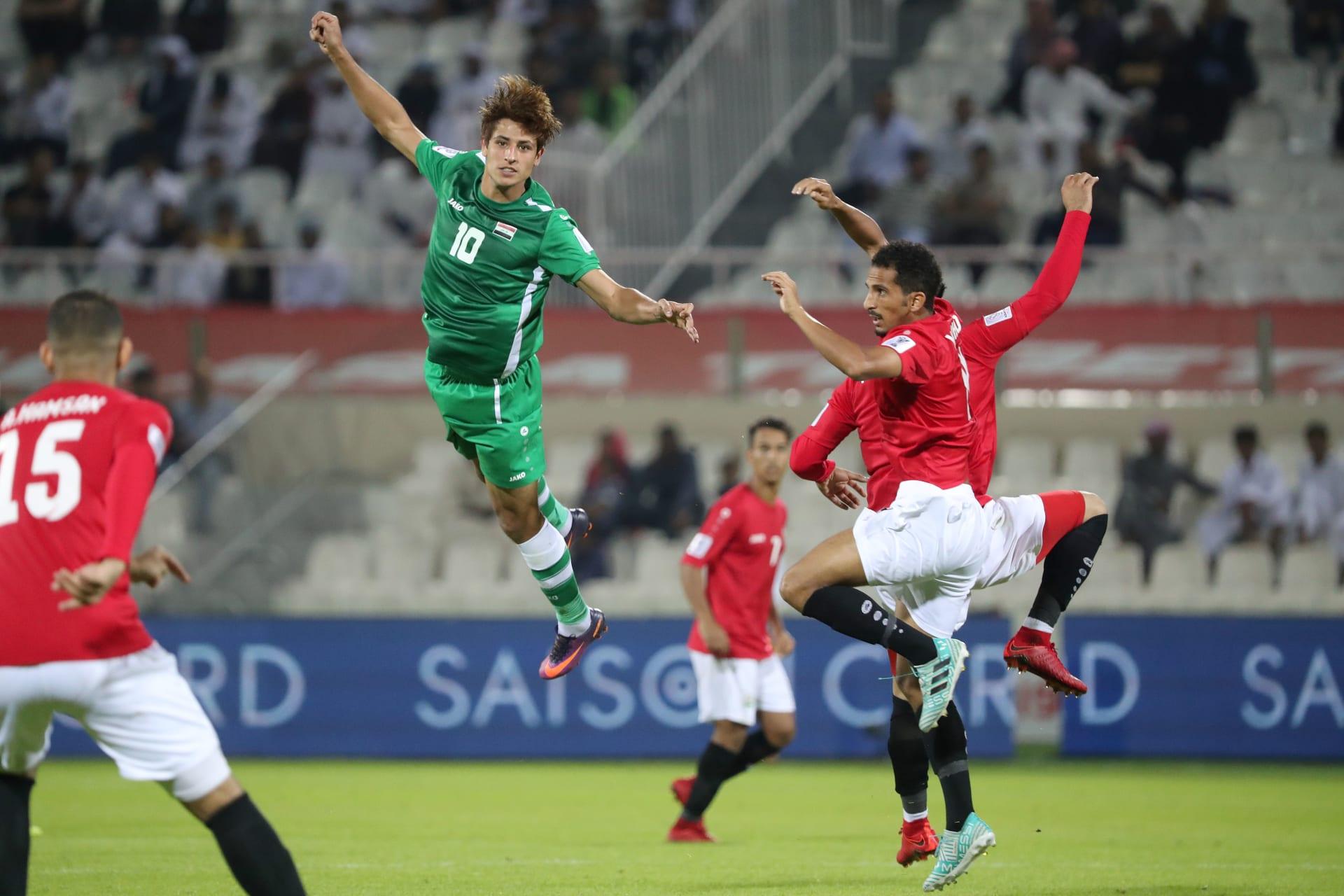 العراق يهزم اليمن ويضمن التأهل رفقة إيران في كأس آسيا