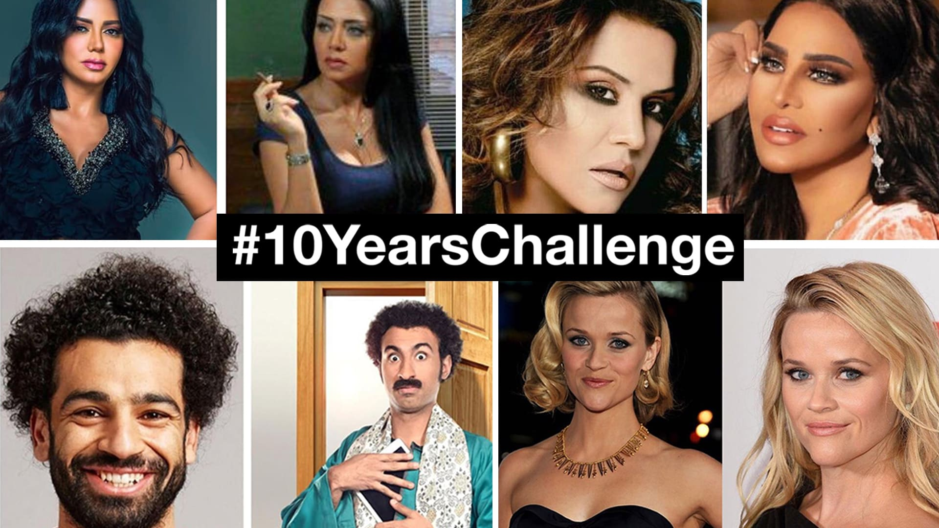 تحدي الـ10 سنوات يجتاح السوشيال ميديا.. كيف تغير شكلك؟