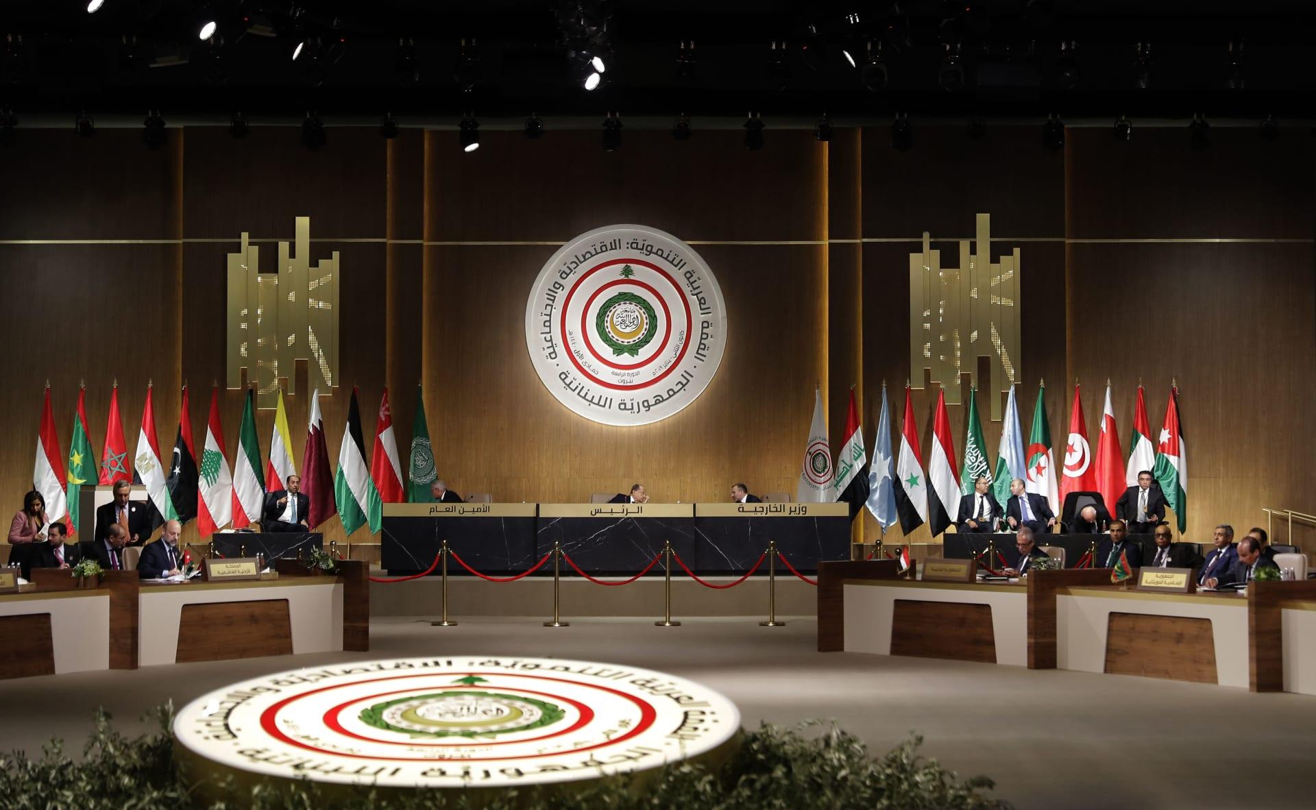 ماذا قال مغردو لبنان عن مستوى المشاركة في القمة الاقتصادية ببيروت؟