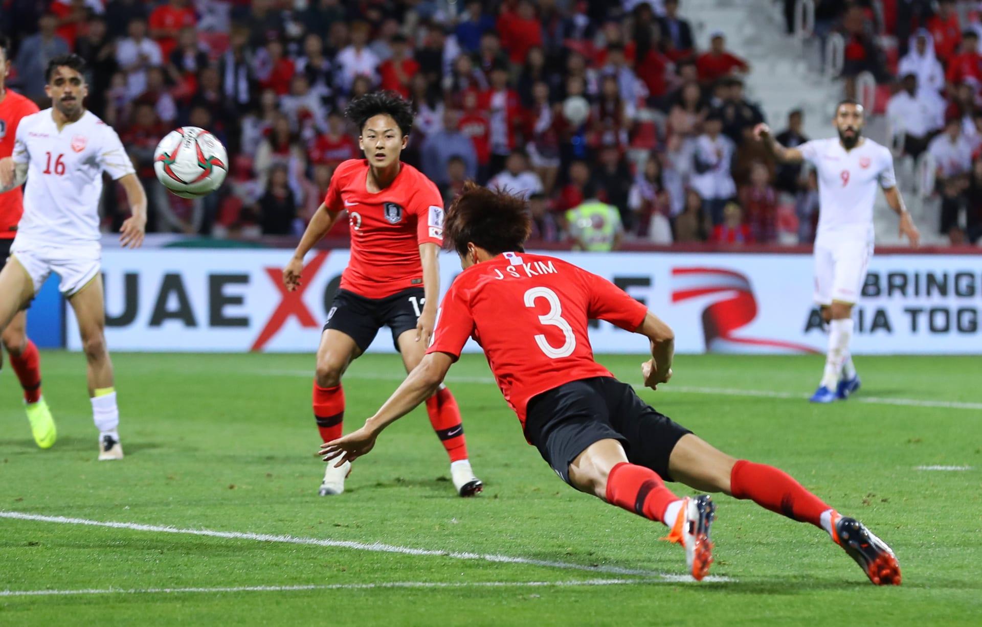 البحرين تلحق بركب المغادرين.. وكوريا الجنوبية إلى ربع النهائي