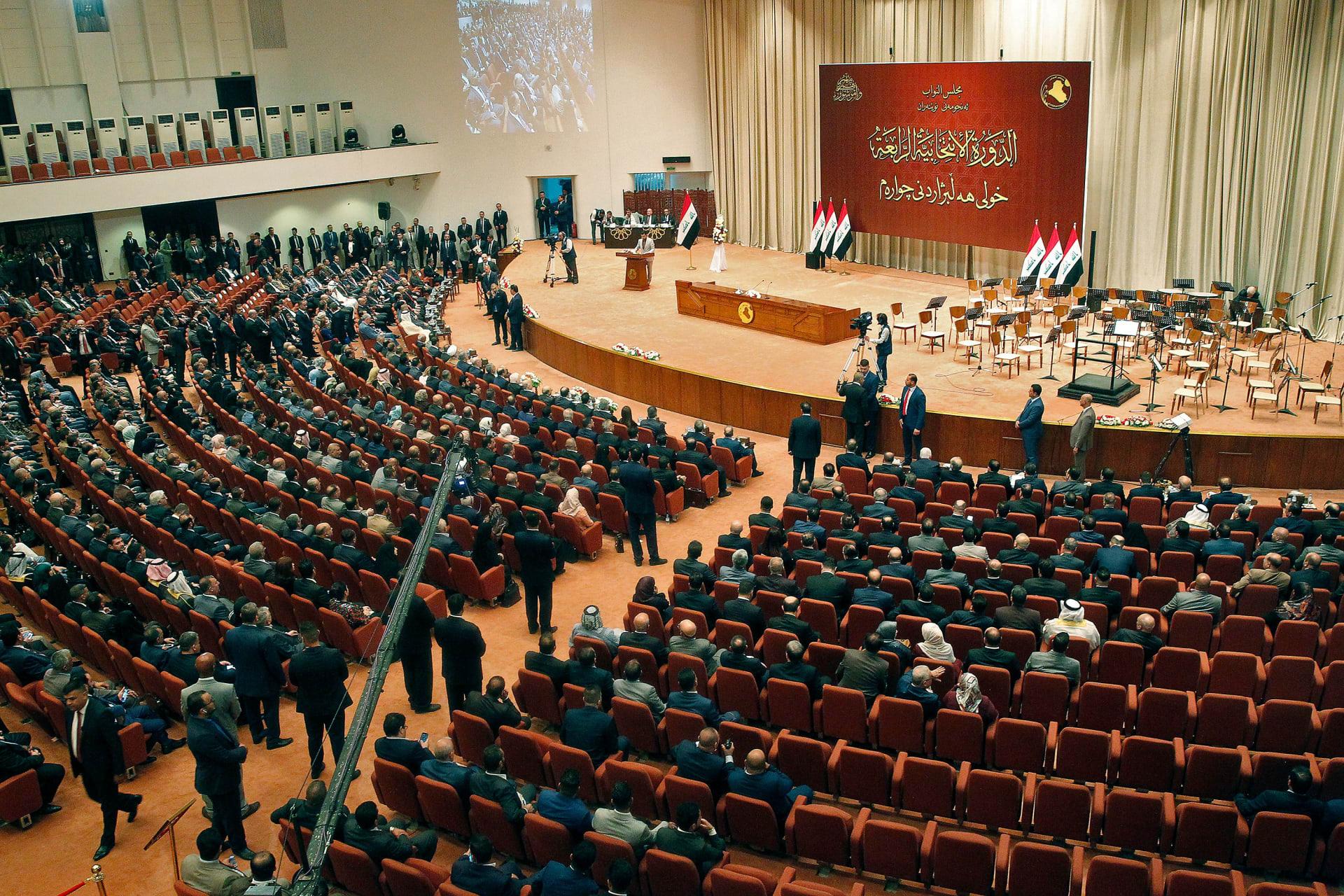 البرلمان العراقي يقر موازنة 2019 بعجز 19 مليار دولار