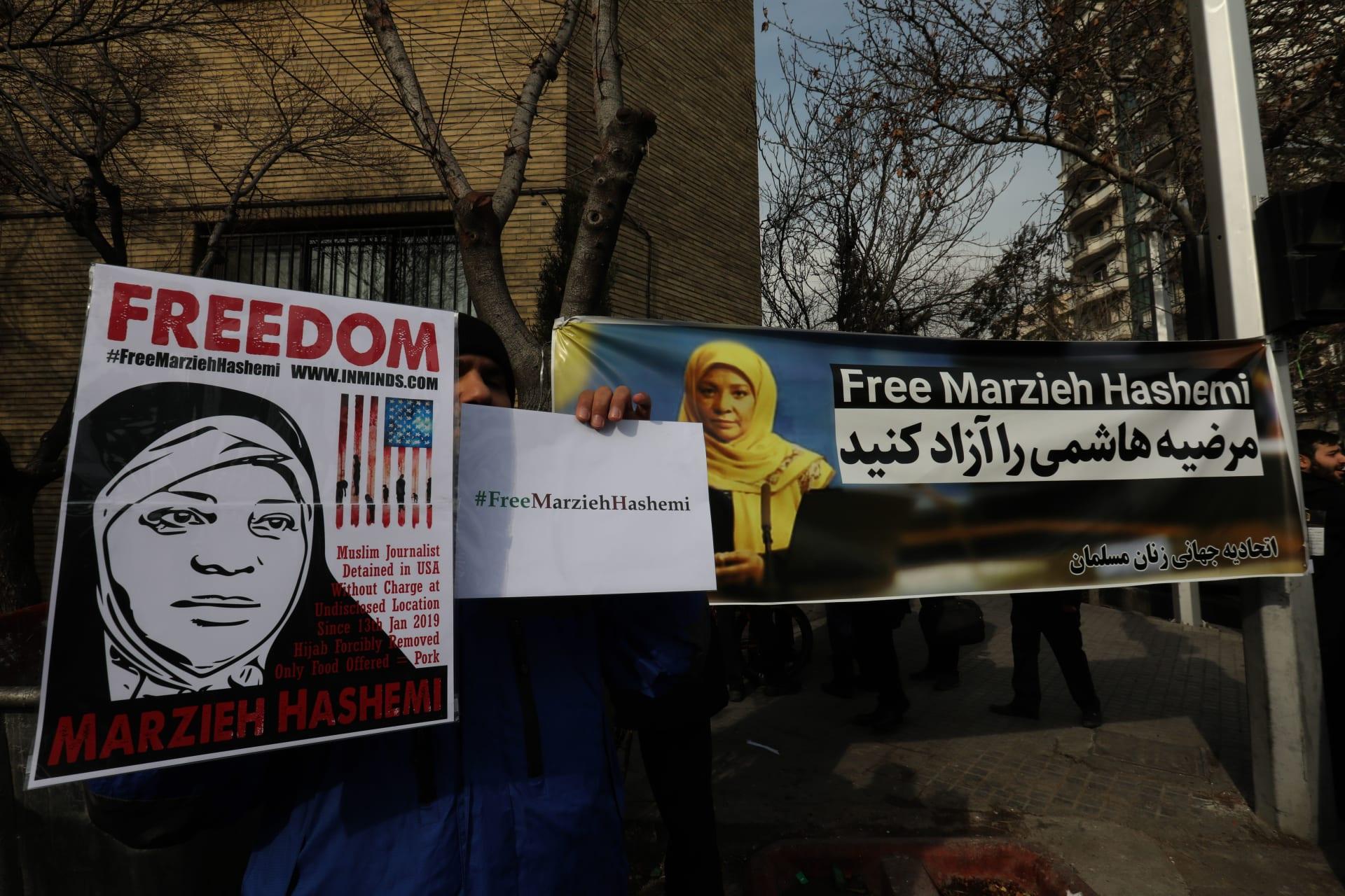 الإفراج عن الصحفية الإيرانية مرضية هاشمي بعد احتجازها في أمريكا