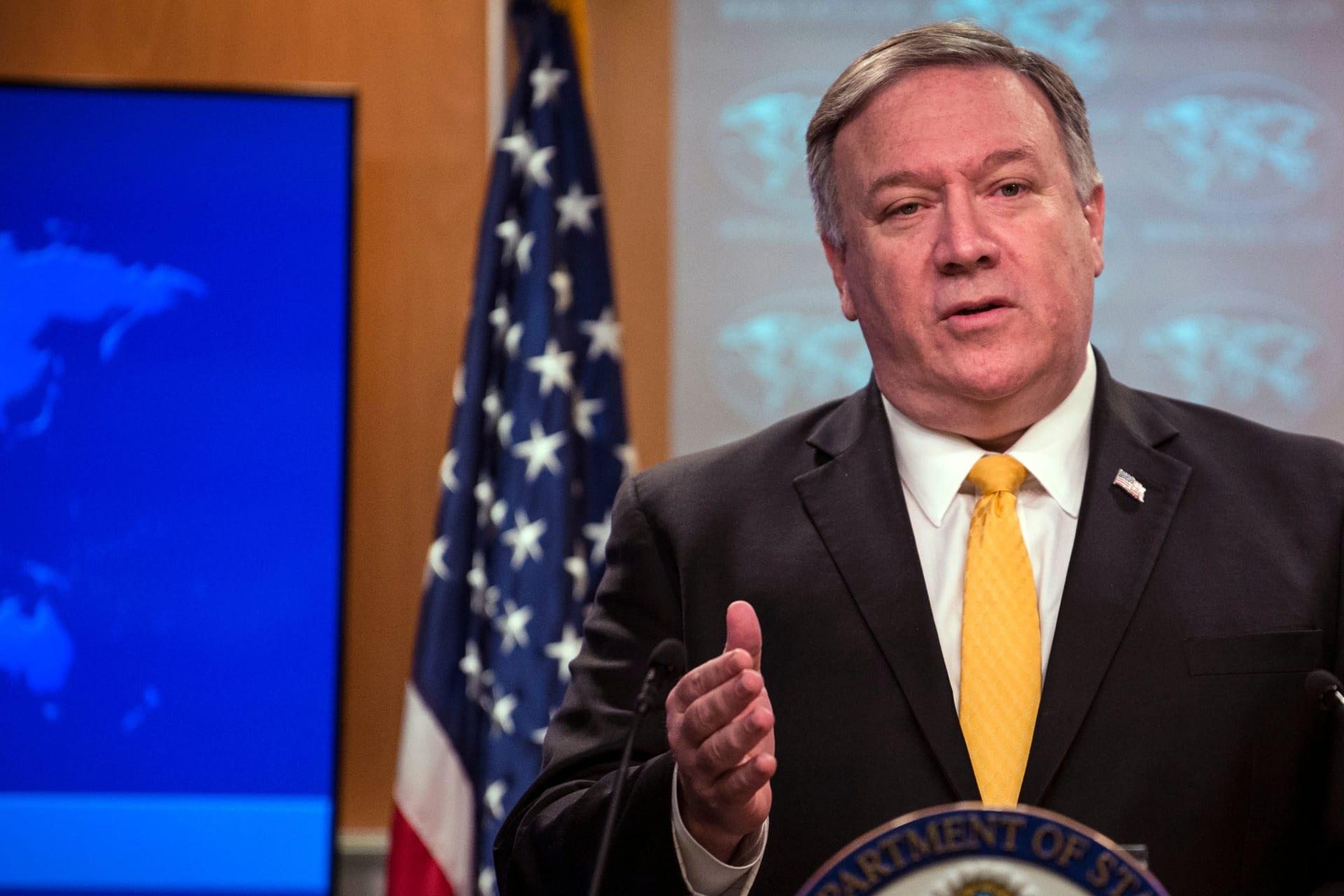 رسميا.. بومبيو يعلن نية أمريكا الانسحاب من معاهدة الأسلحة النووية متوسطة المدى