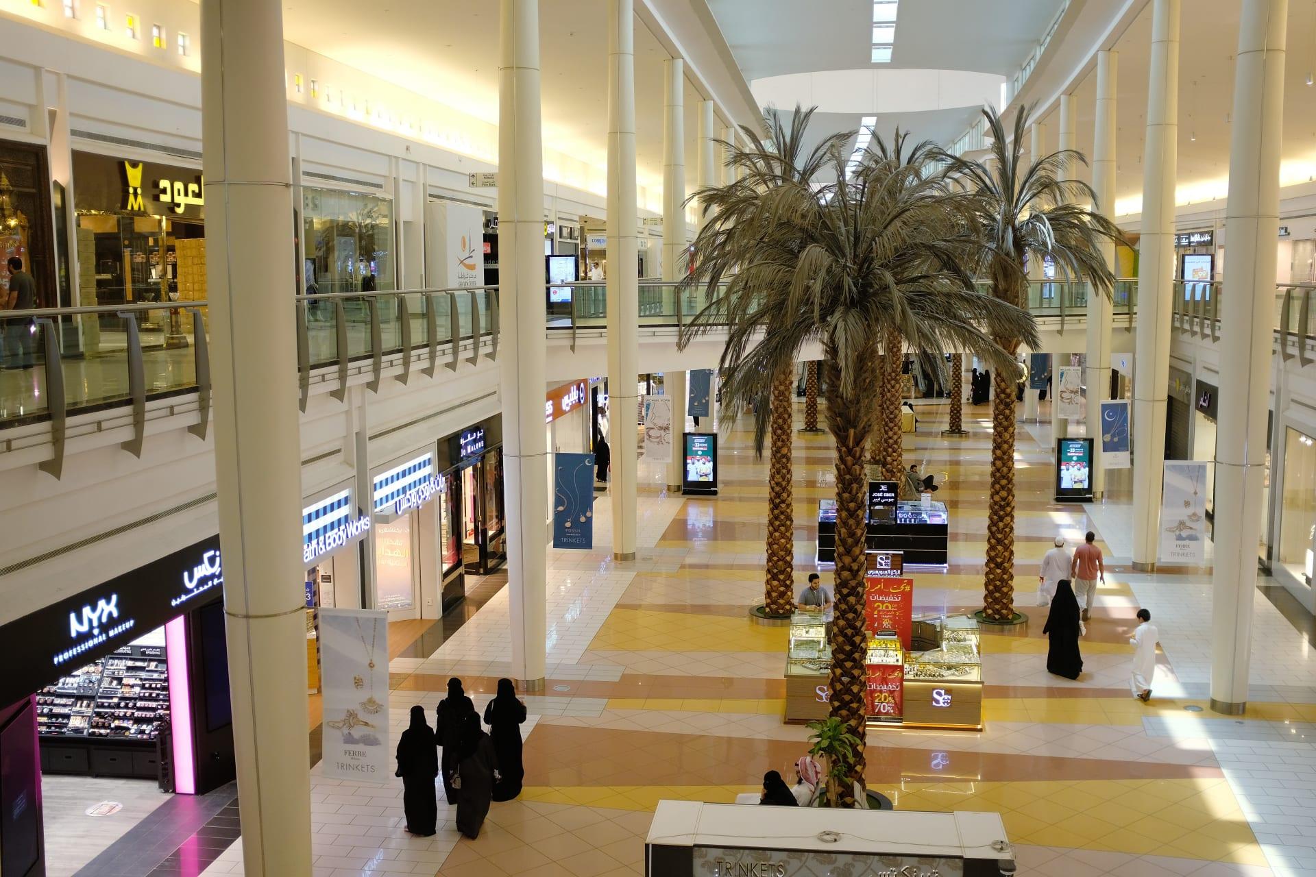 غضب بعد تداول مقطع فيديو لراقصة في مركز تجاري في السعودية