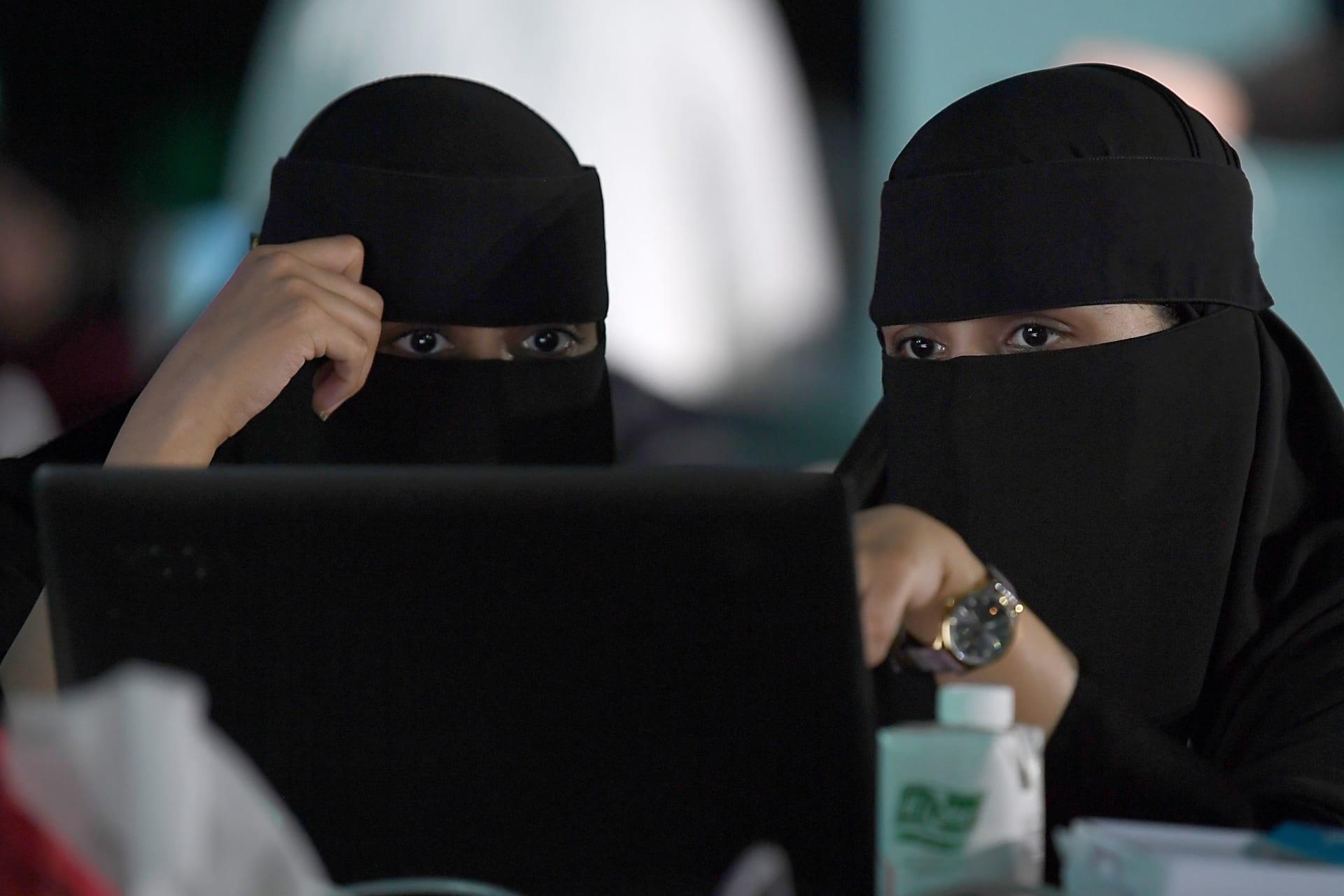 """الداخلية السعودية ترد على اتهامات باستخدام تطبيق """"أبشر"""" لمراقبة النساء في المملكة"""
