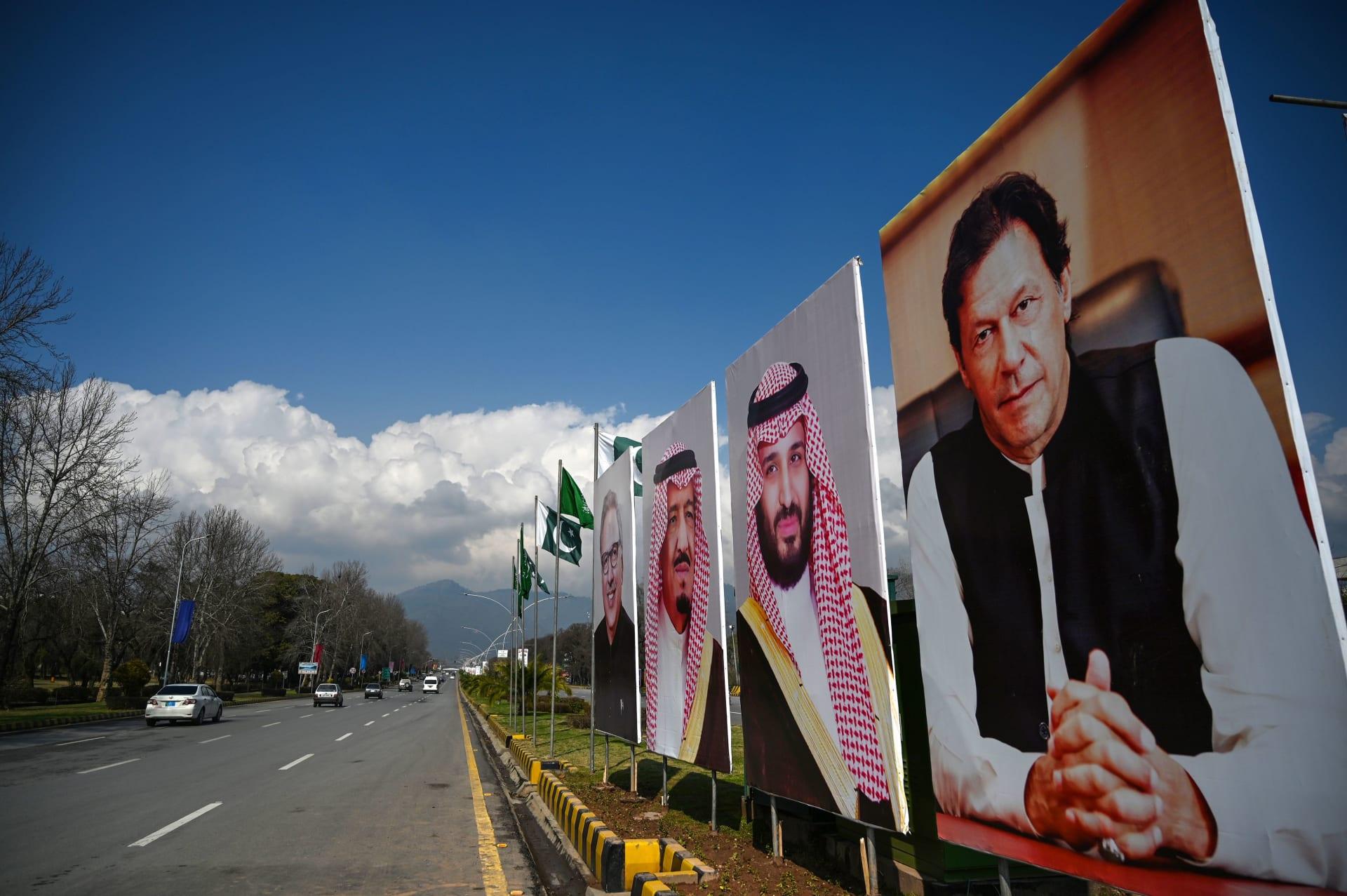 عطلة رسمية في باكستان تزامنا مع وصول ولي العهد السعودي